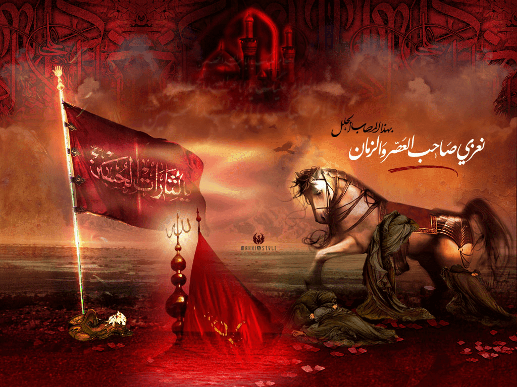 Download Latest Muharram HD Wallpapers Collections