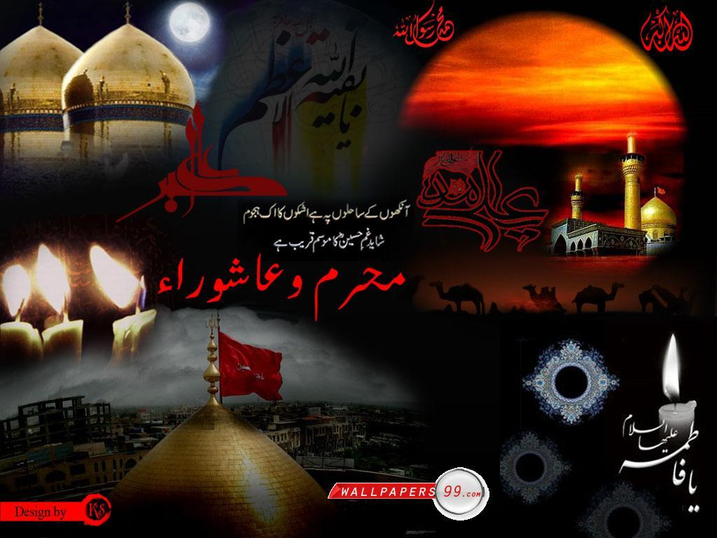 Muharram 2018 HD Wallpapers, Pictures, Image & Photos