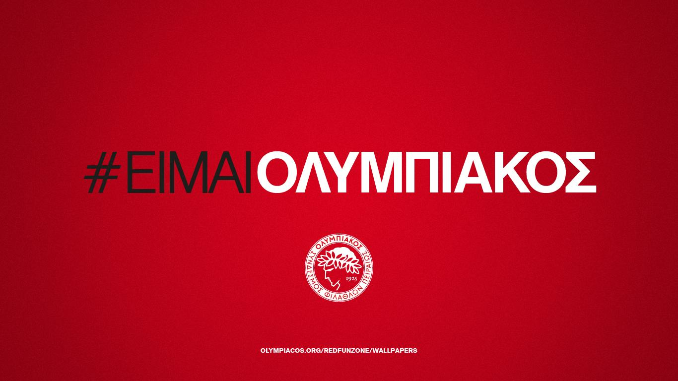 I am Olympiacos (red) | Olympiacos.org / Official Website of ...