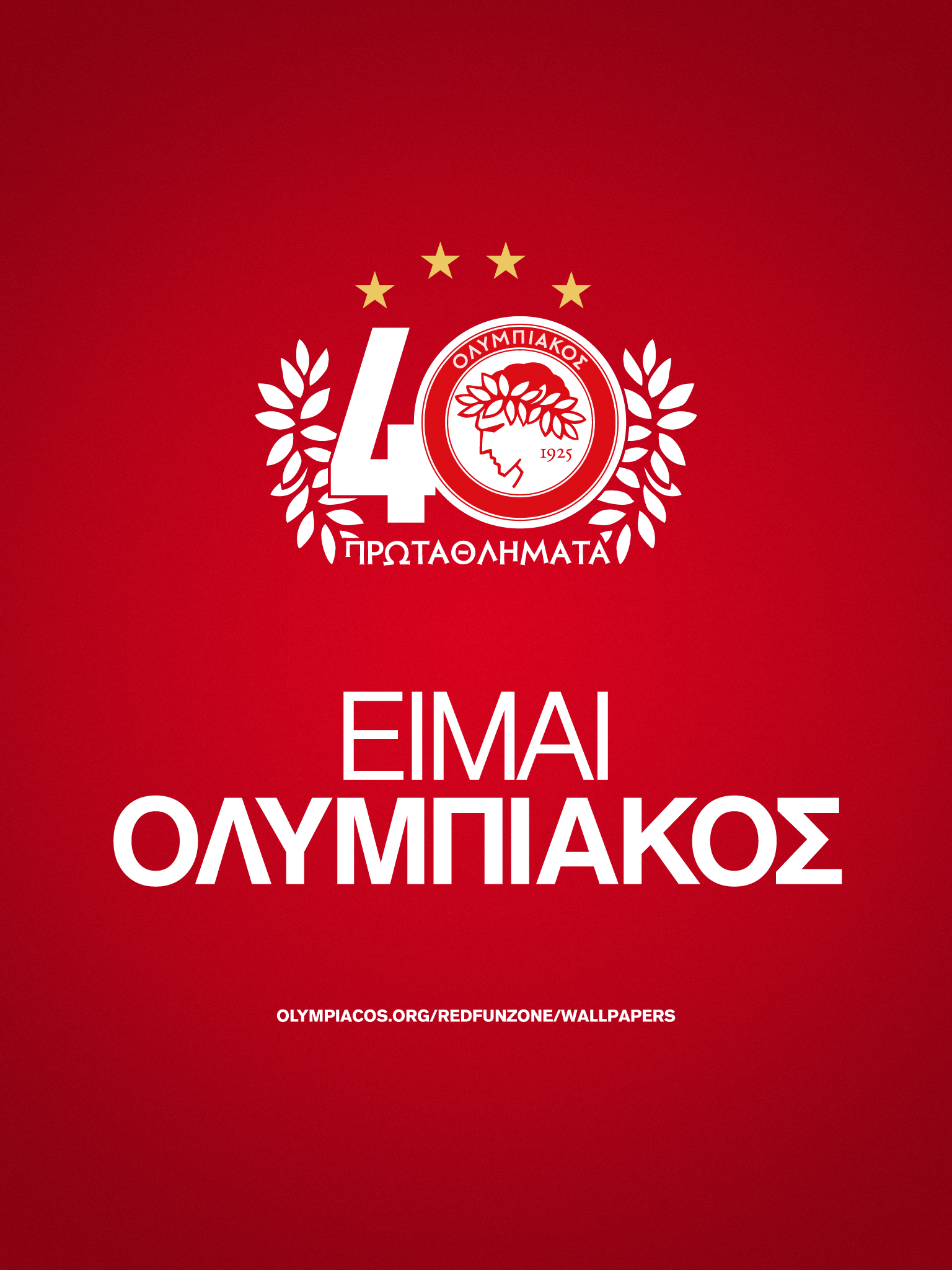 Επετειακό λογότυπο (A) | Olympiacos.org / Official Website of ...