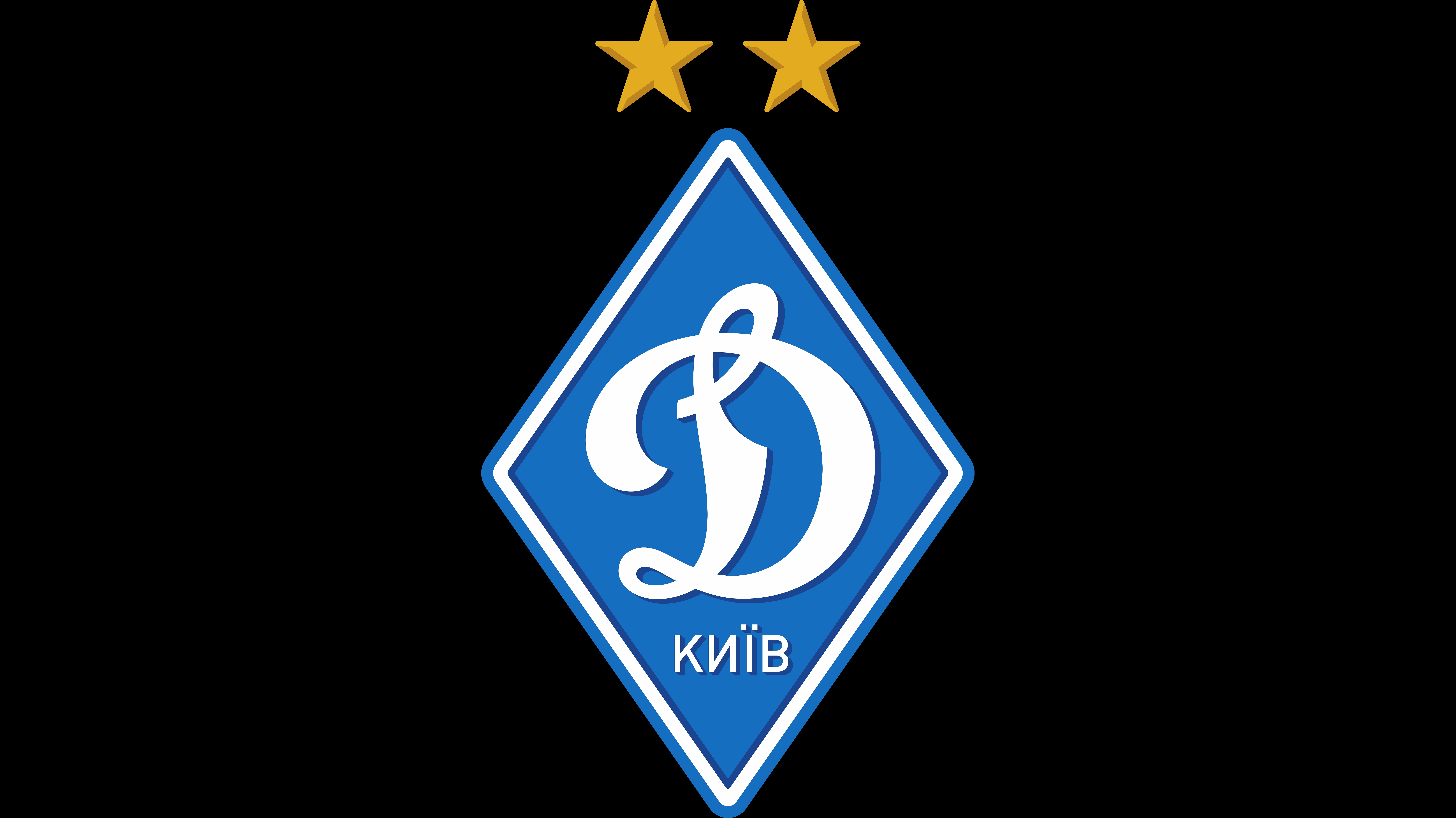 FC Dynamo Kyiv 8k Ultra HD Wallpapers
