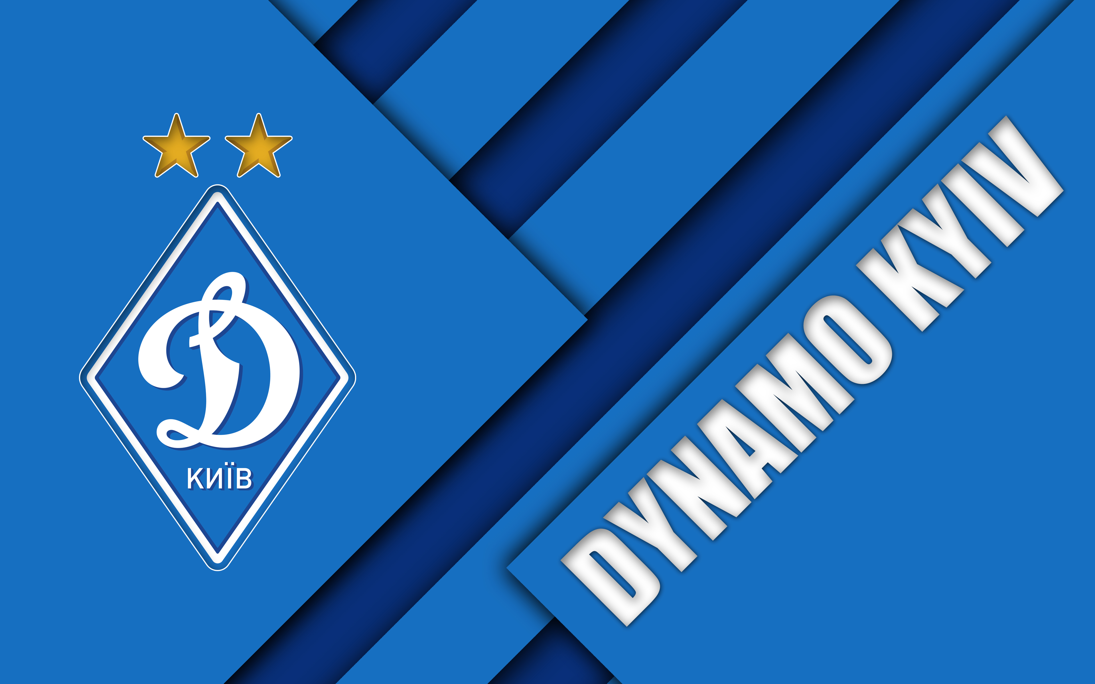 FC Dynamo Kyiv 4k Ultra HD Wallpapers