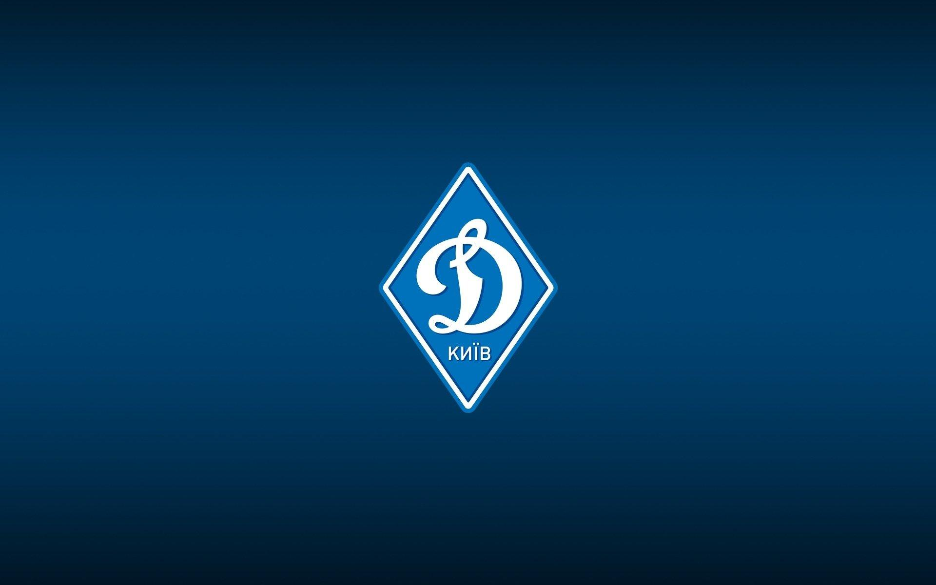 FC Dynamo Kyiv HD Wallpapers
