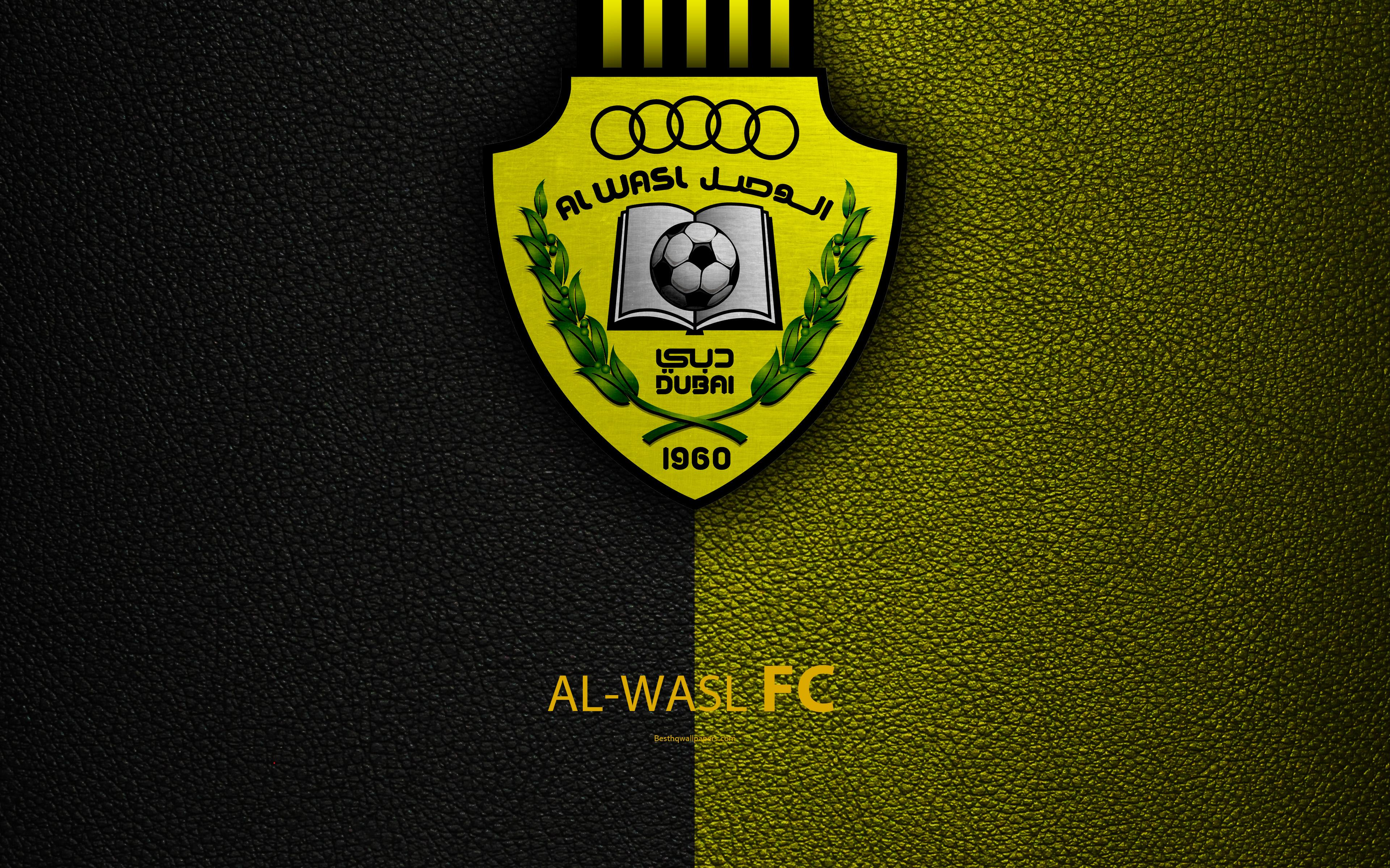 Download wallpapers Al-Wasl FC, 4K, logo, football club, leather ...