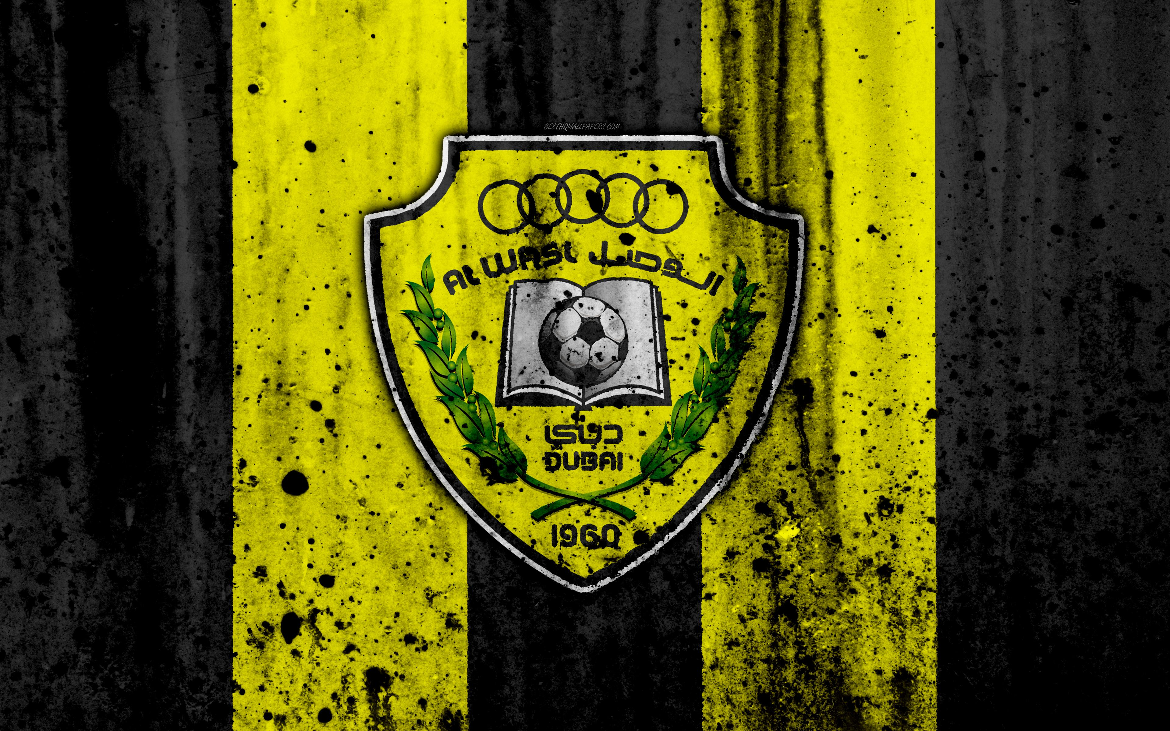Download wallpapers 4k, FC Al-Wasl, grunge, UAE League, soccer ...