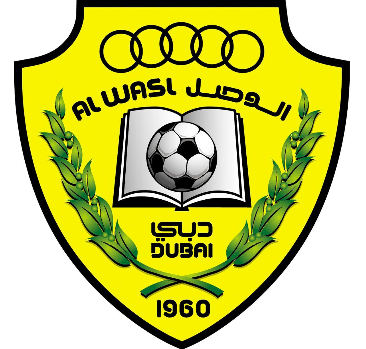 alwasl logo - Google Search | Logo's | Pinterest | Logos, Logo ...