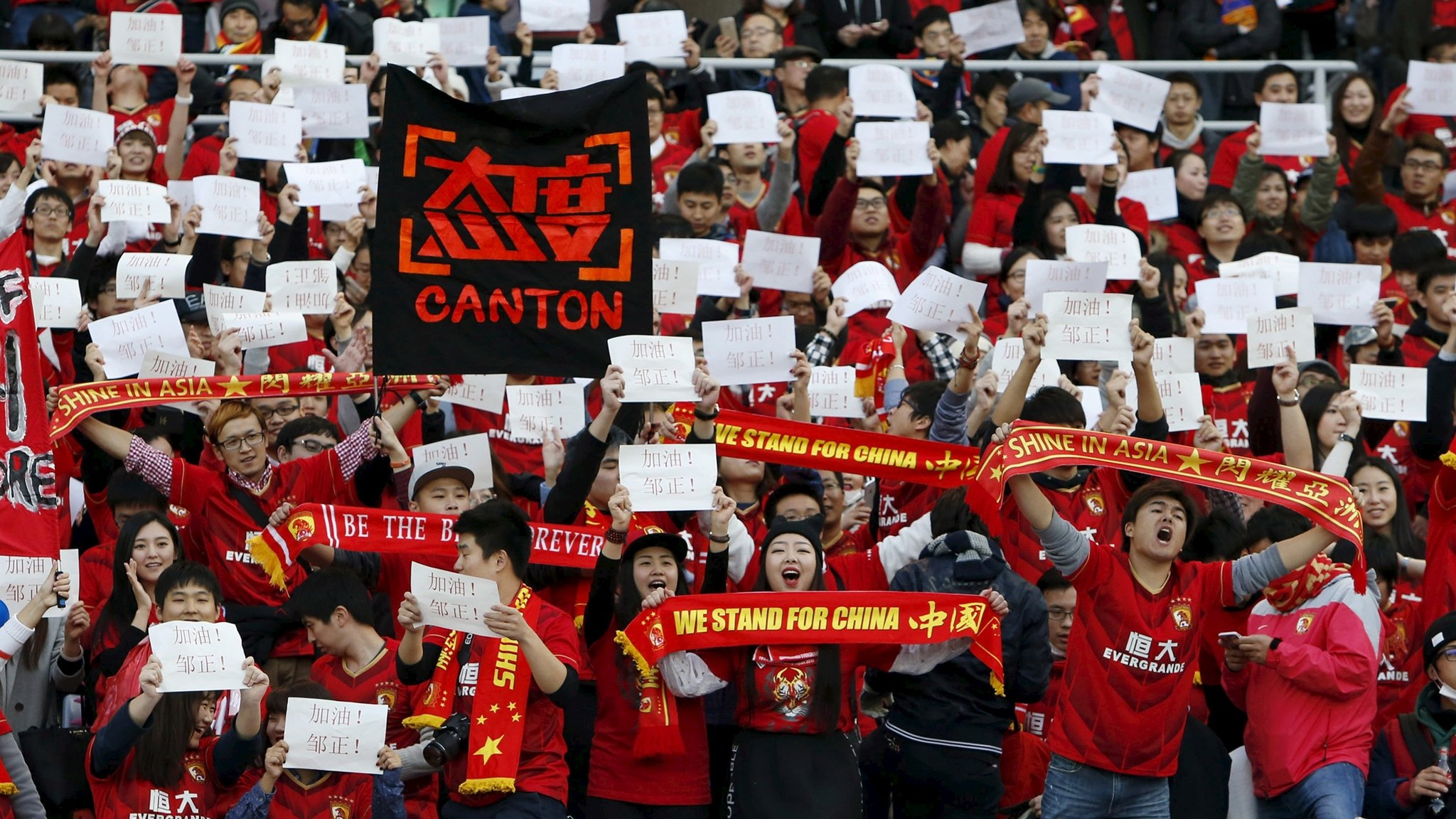 Chinese football: More than a game | Financial Times