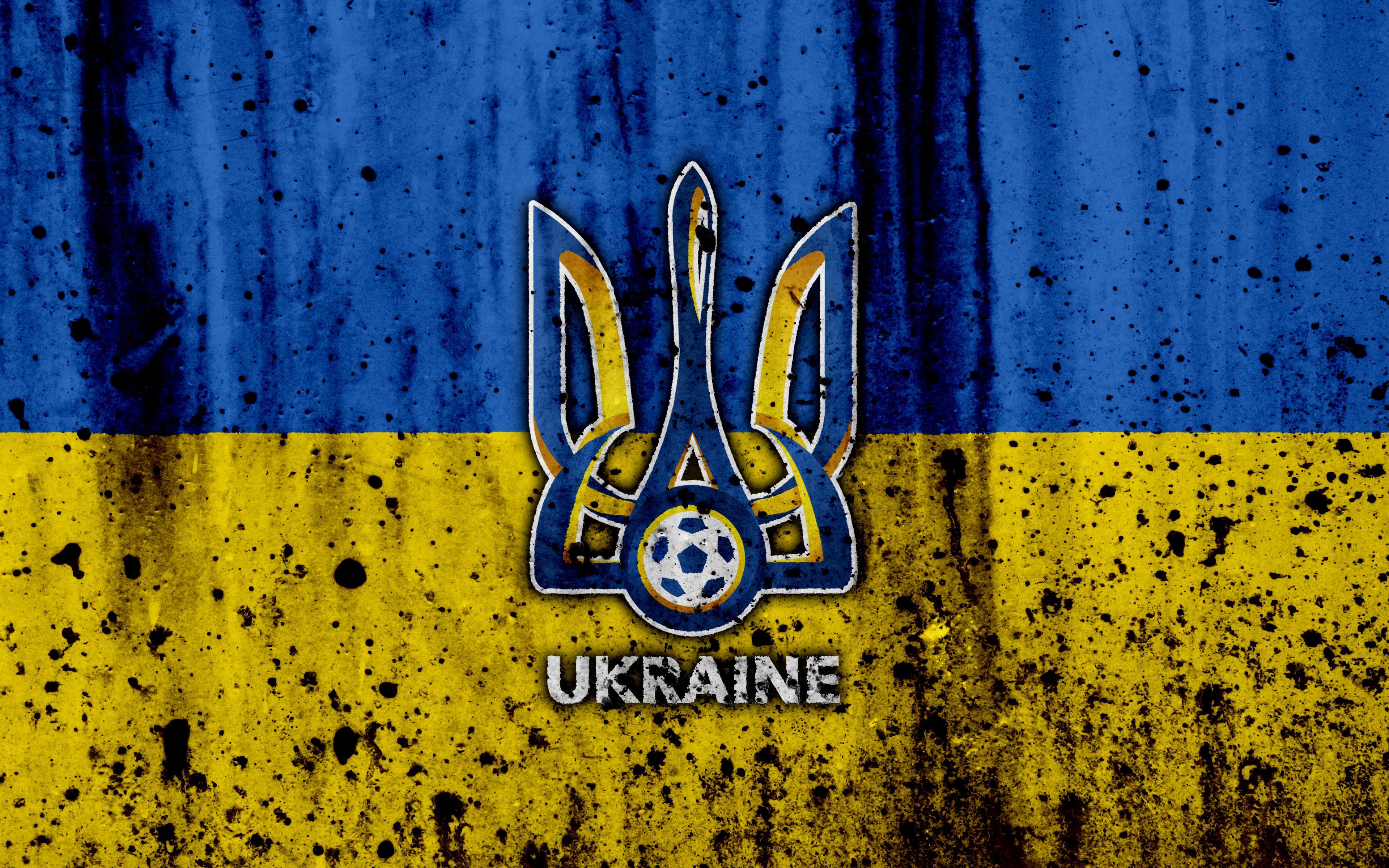 Ukraine National Football Team Zoom Background 6