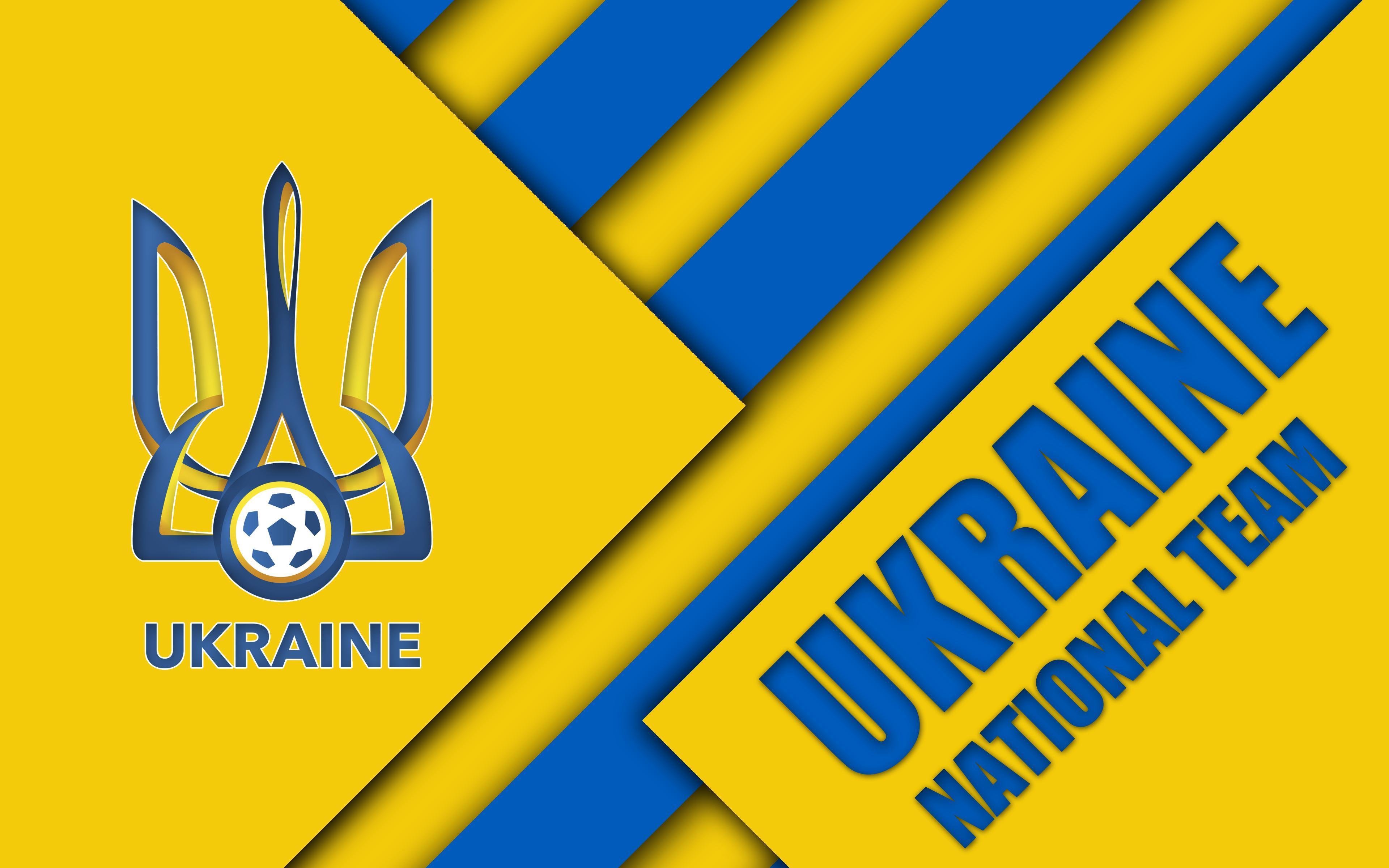 Ukraine National Football Team Background 8