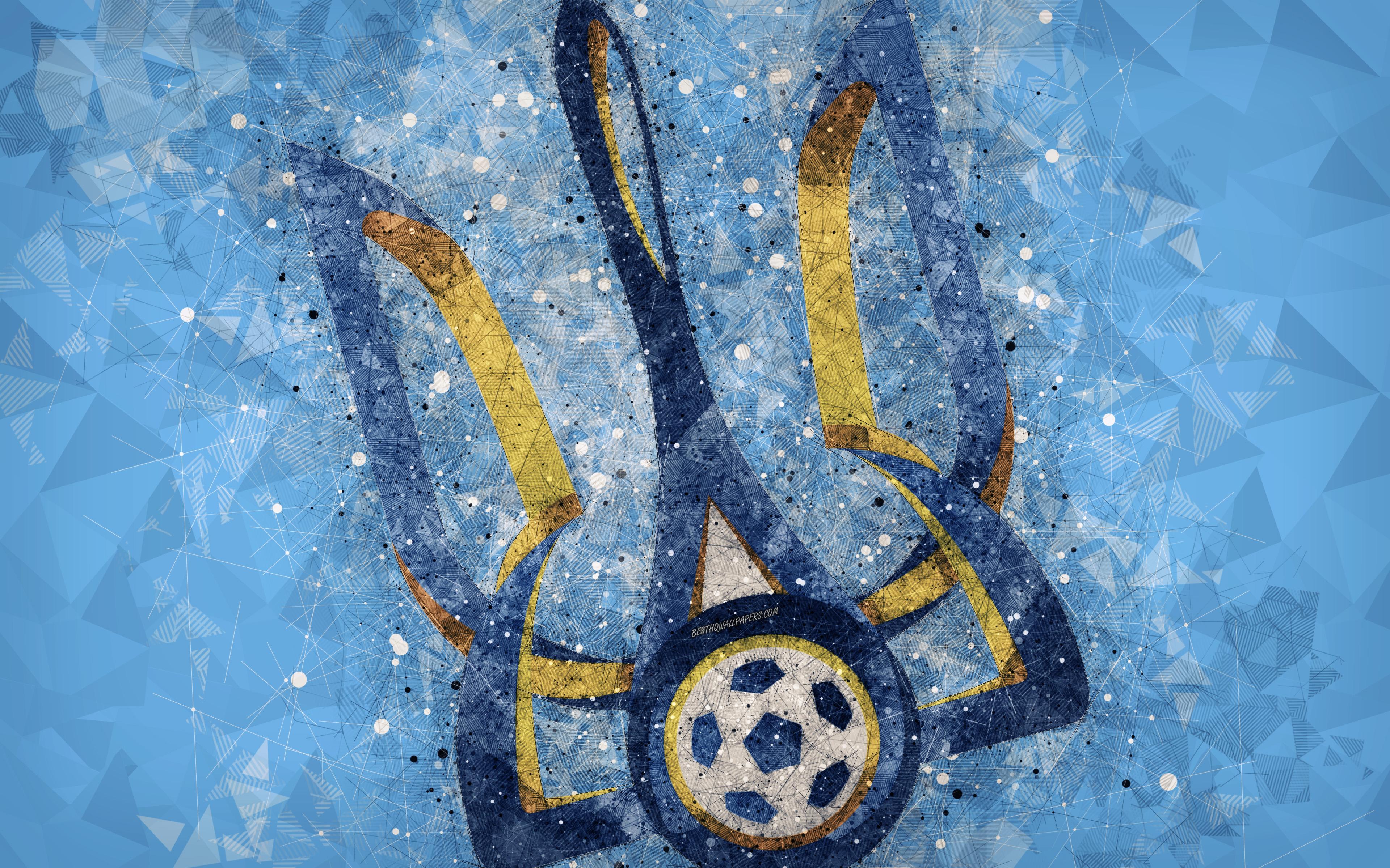 Ukraine National Football Team Background 10