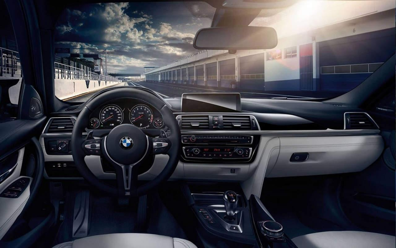 2019 BMW 3 Series New Design HD Wallpapers