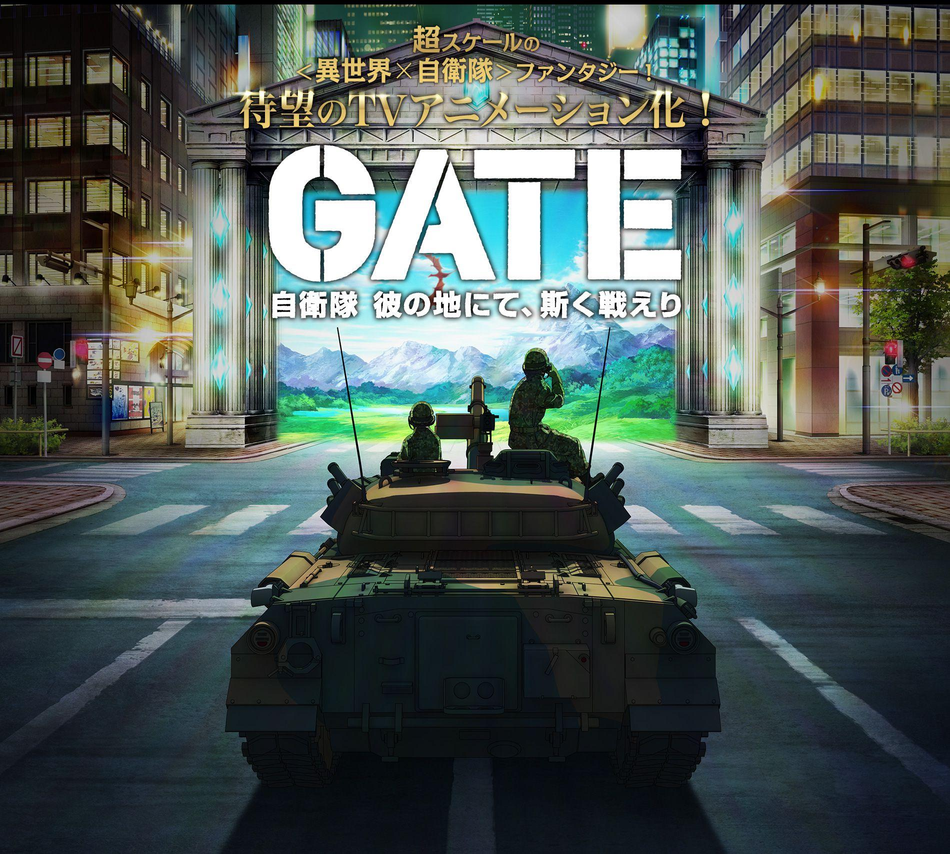 Group of Gate Jsdf Wallpaper