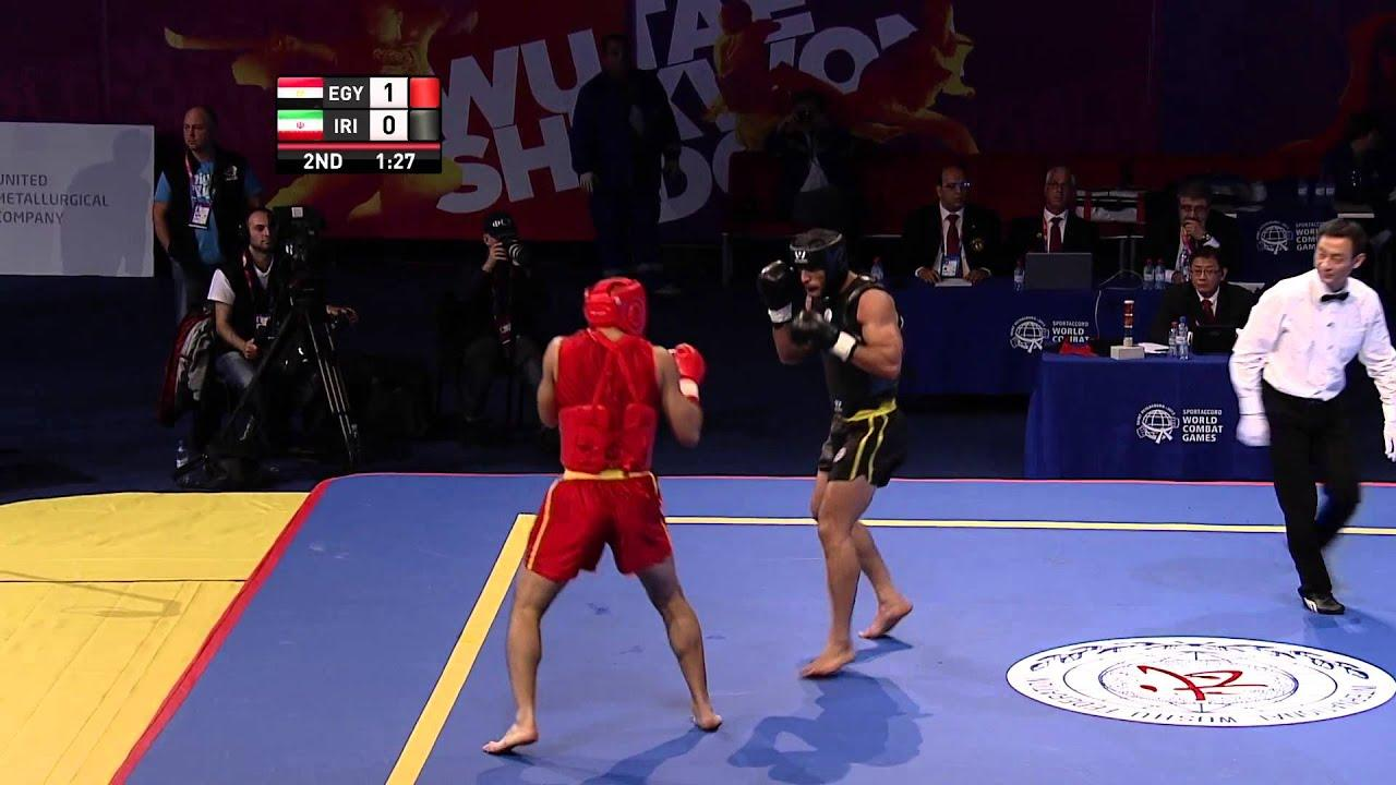 2nd SportAccord World Combat Games