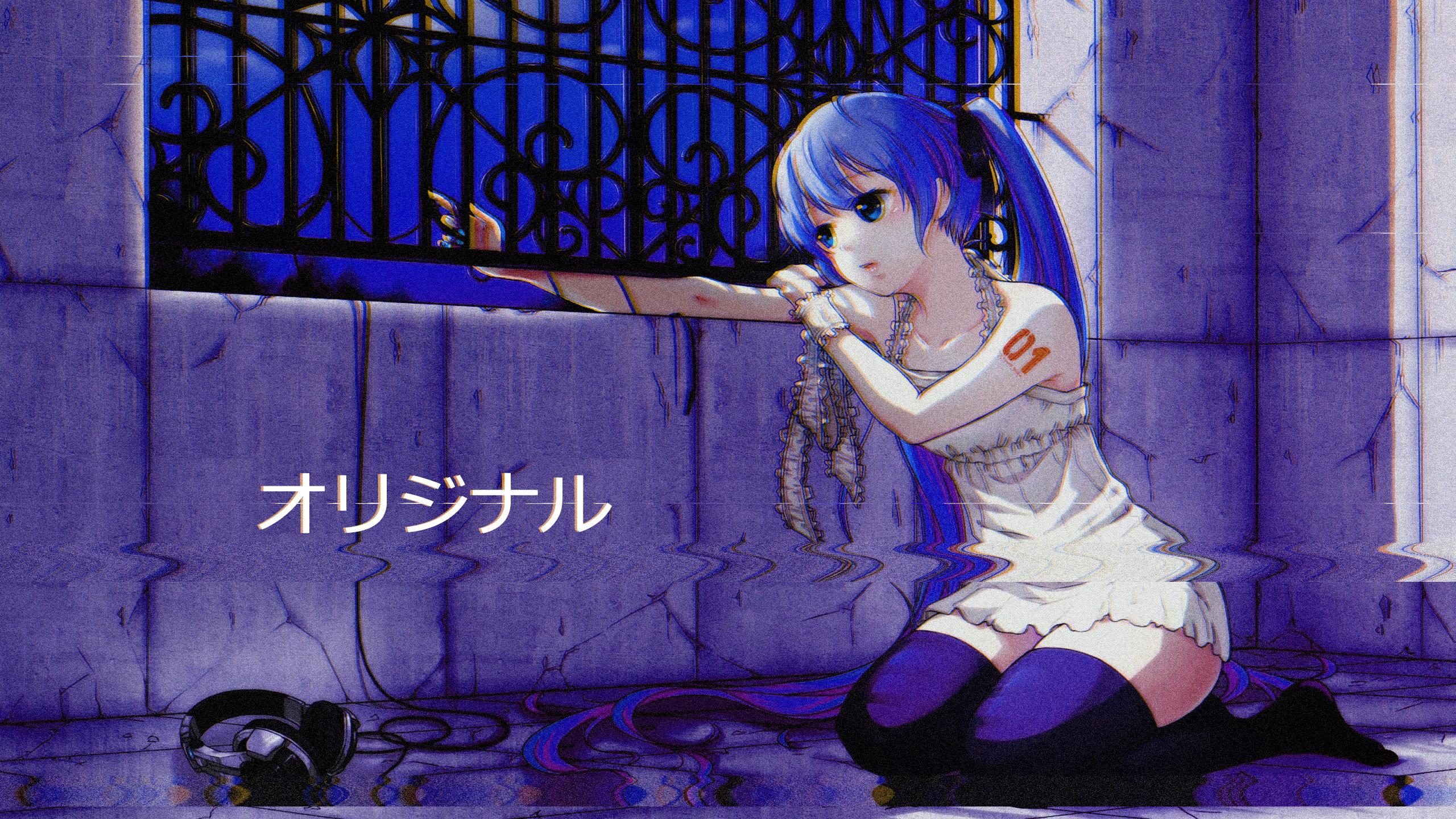 Anime Girl Vaporwave 4k Wallpapers Wallpaper Cave