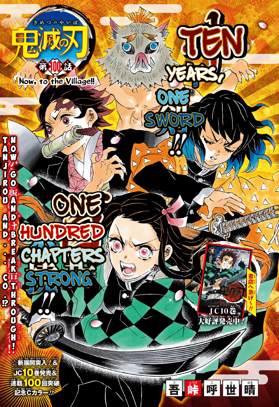 Manga Kimetsu no Yaiba chapter 100
