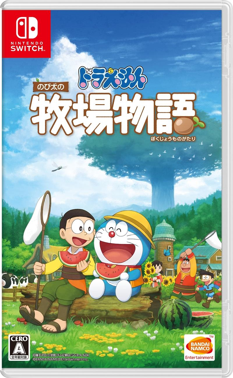 Download 8200 Doraemon Wallpaper Game HD Gratid