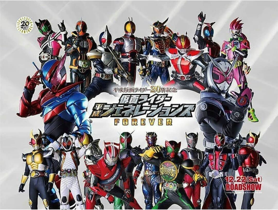 Wallpaper Kamen Rider Heisei Generations Forever Wallpaper Tokusatsu