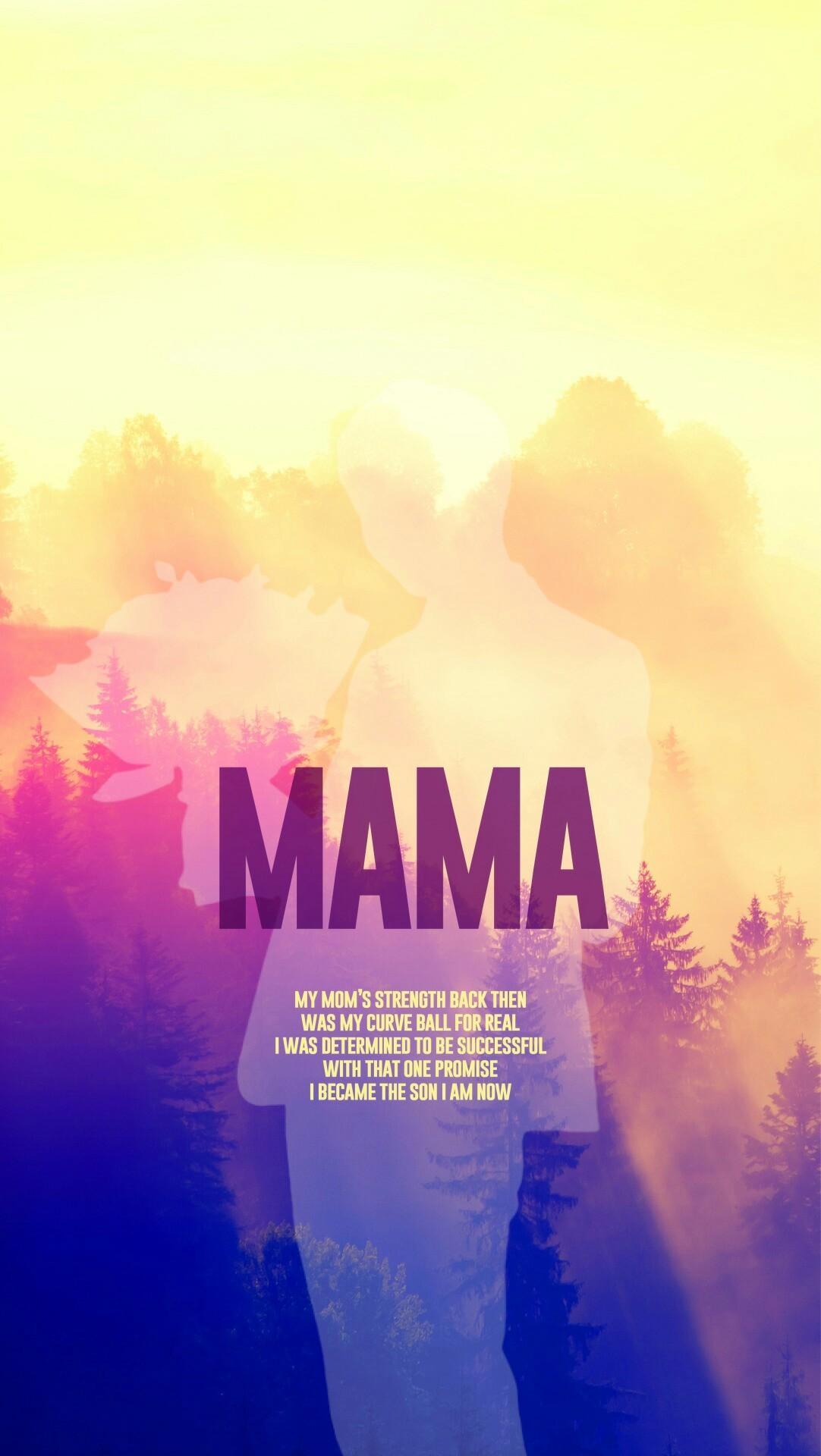 Mama Wallpapers Wallpaper Cave