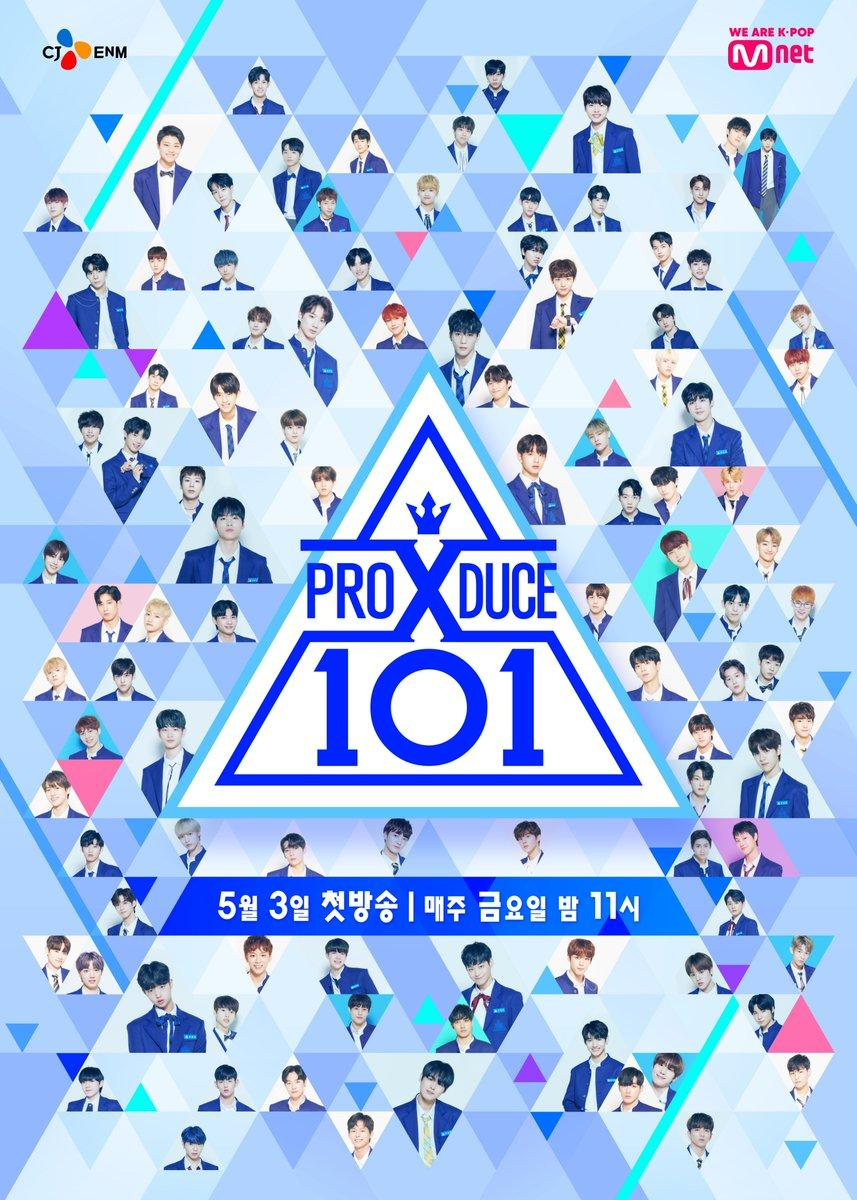 Produce X 101 Wallpapers Wallpaper Cave