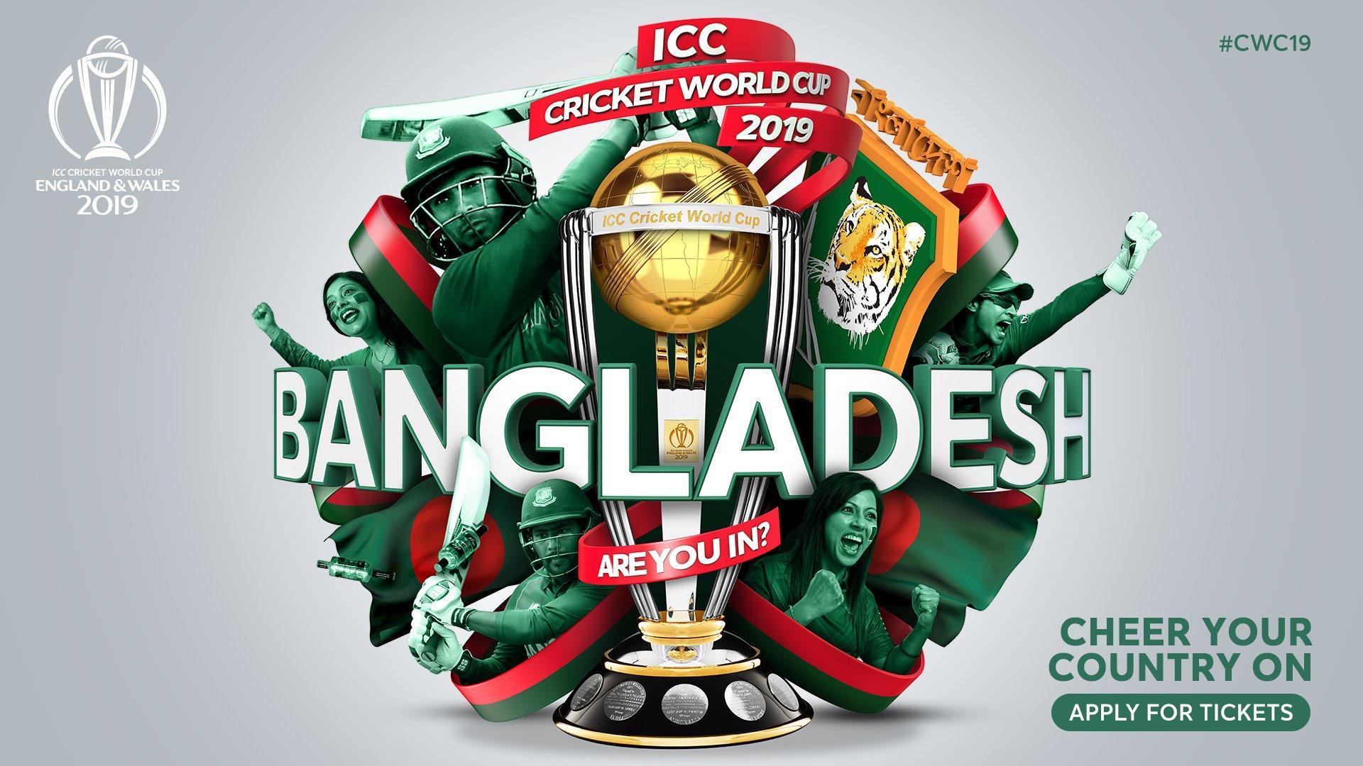 Bangladeshi Cricket Team Background 7