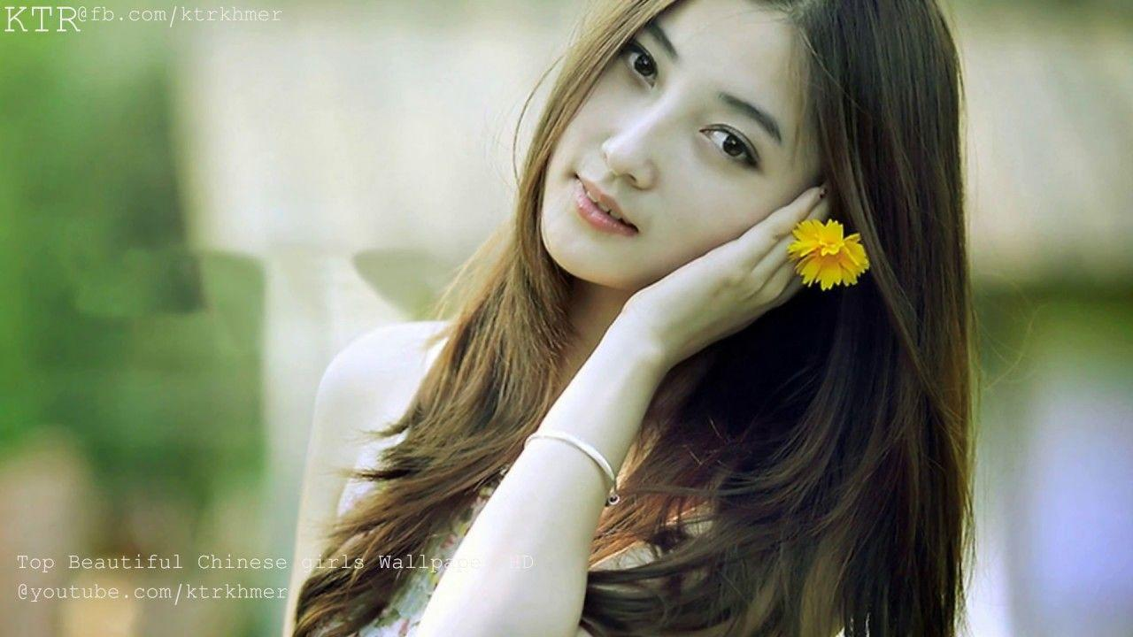 China in prettiest girl The Most