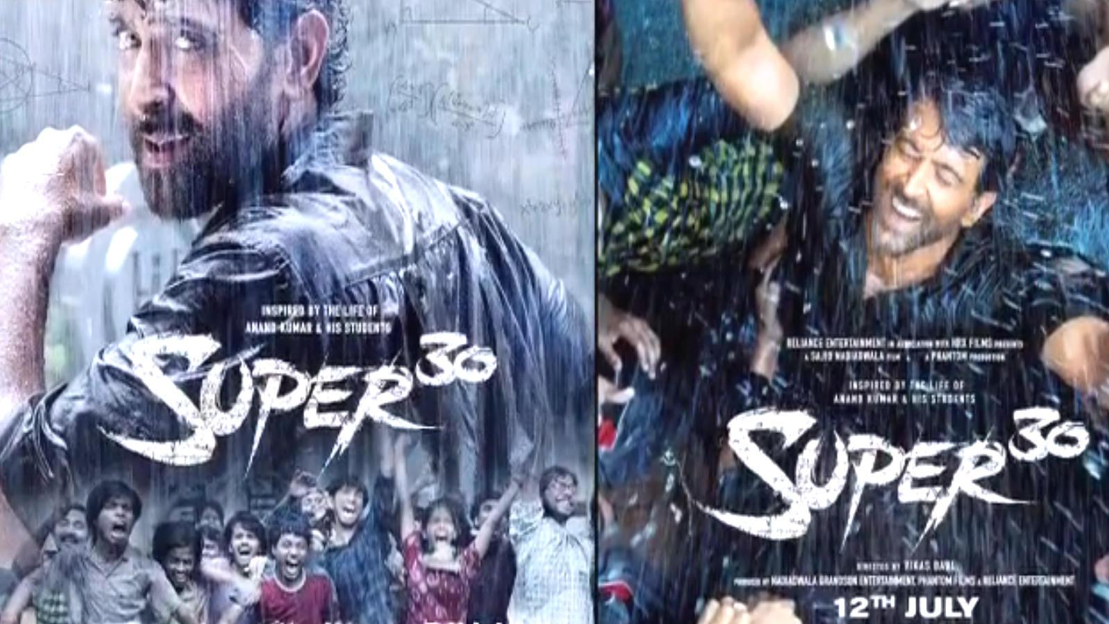 Super 30 Movie Wallpapers Wallpaper Cave