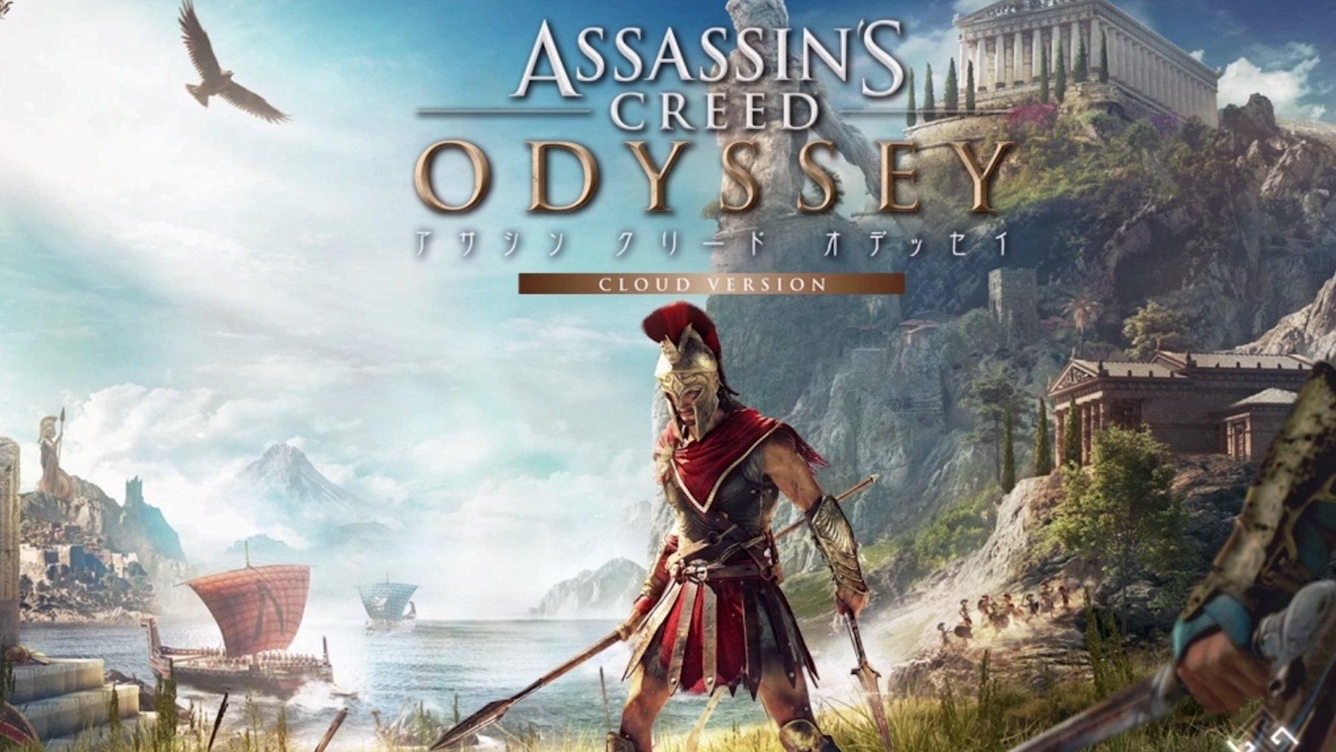 Assassin S Creed Odyssey Game Wallpapers Wallpaper Cave
