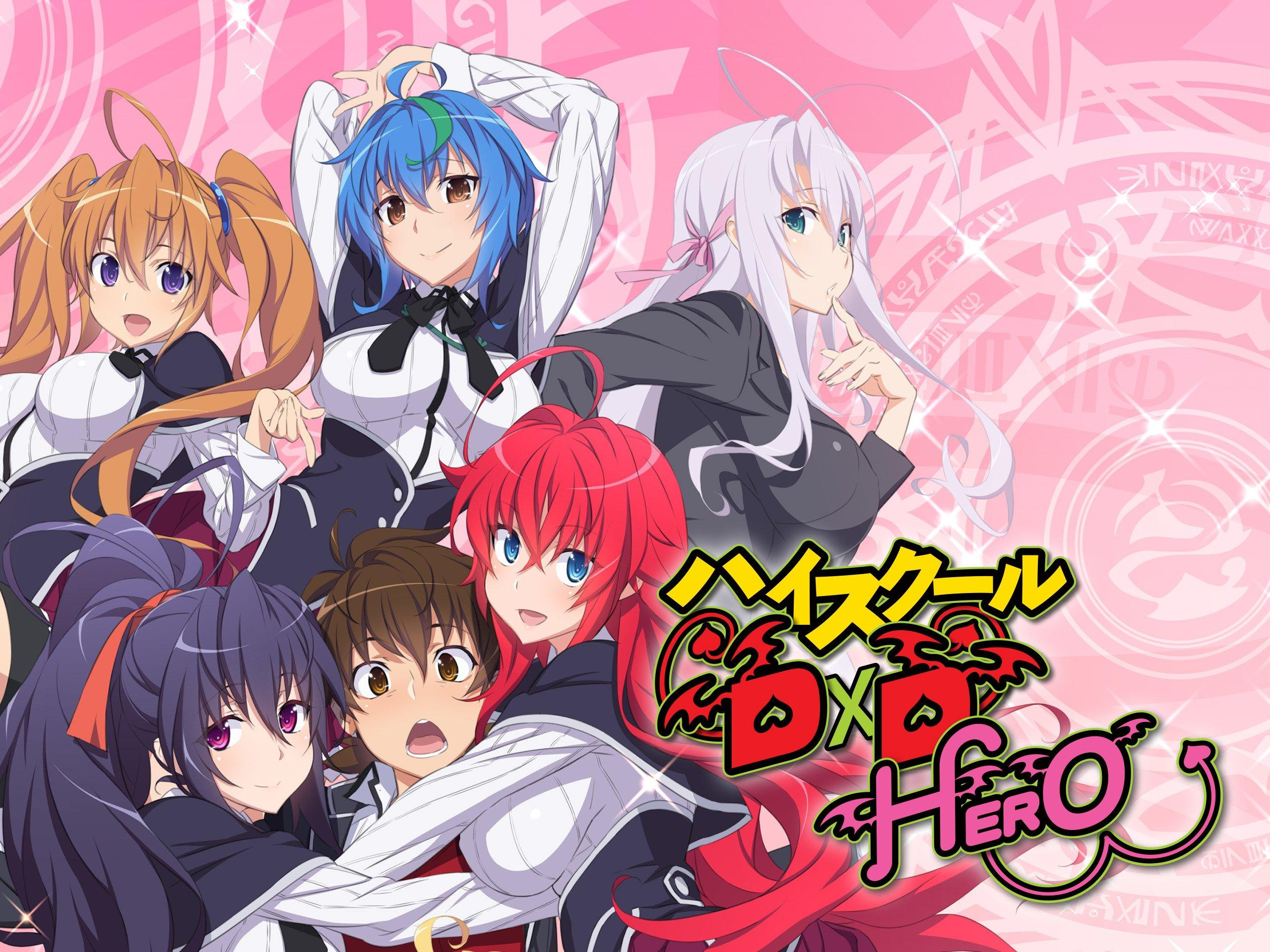 Watch High School DxD HERO, Season 4