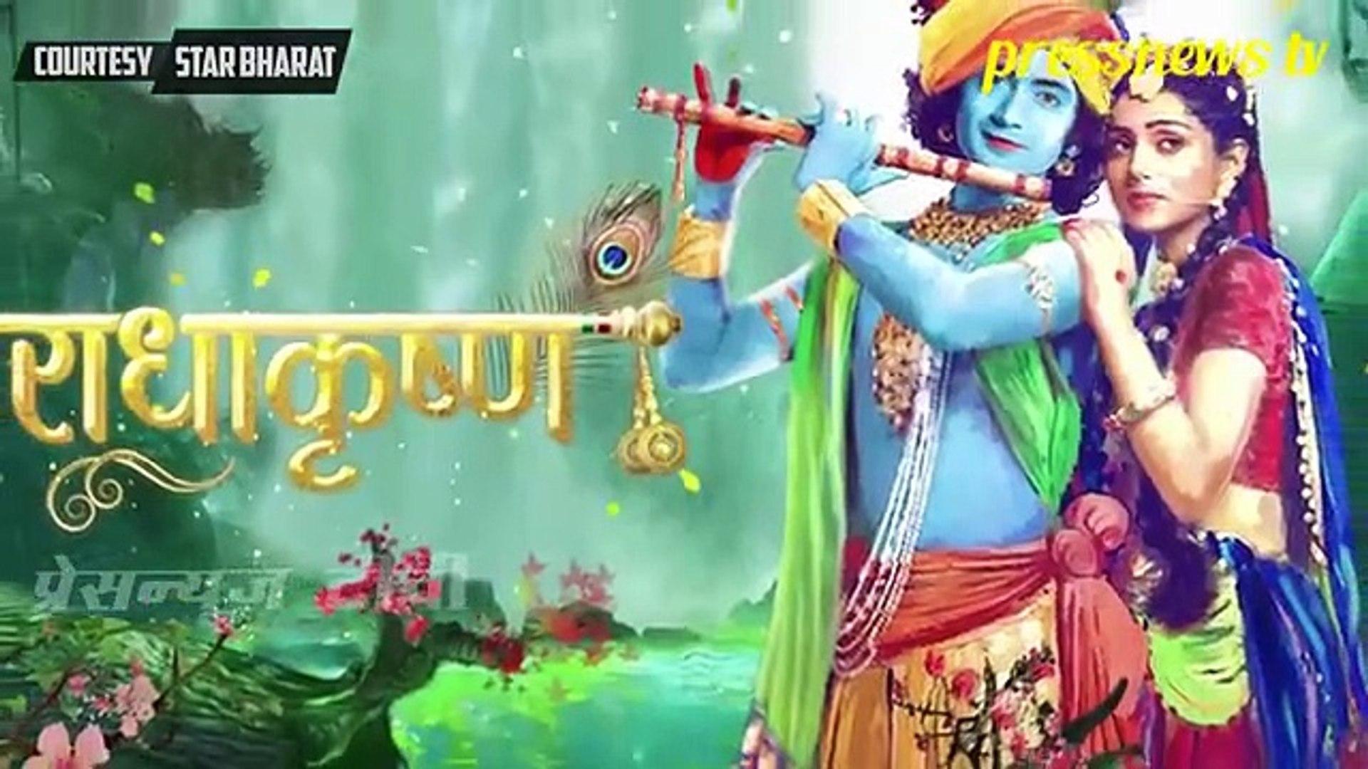 Download Radha Krishna Hd Wallpapers 1080P