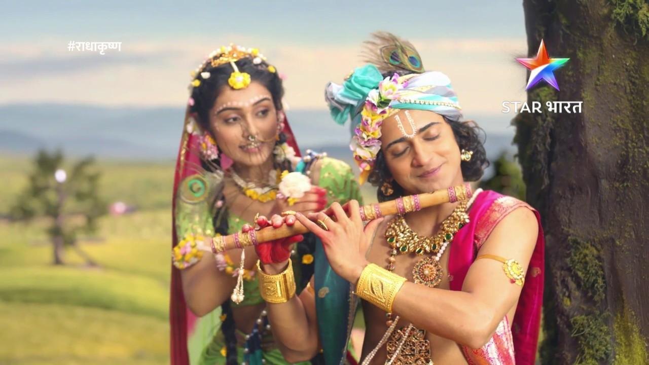 Radha Krishna Star Bharat Serial Hd Wallpapers 1080p
