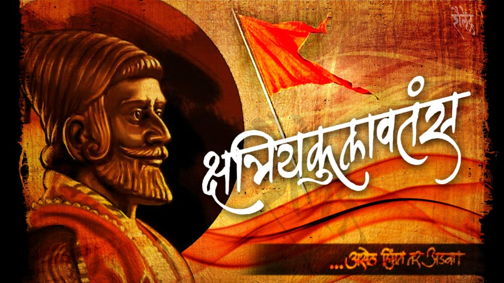 chhatrapati shivaji maharaj hd desktop wallpapers wallpaper cave