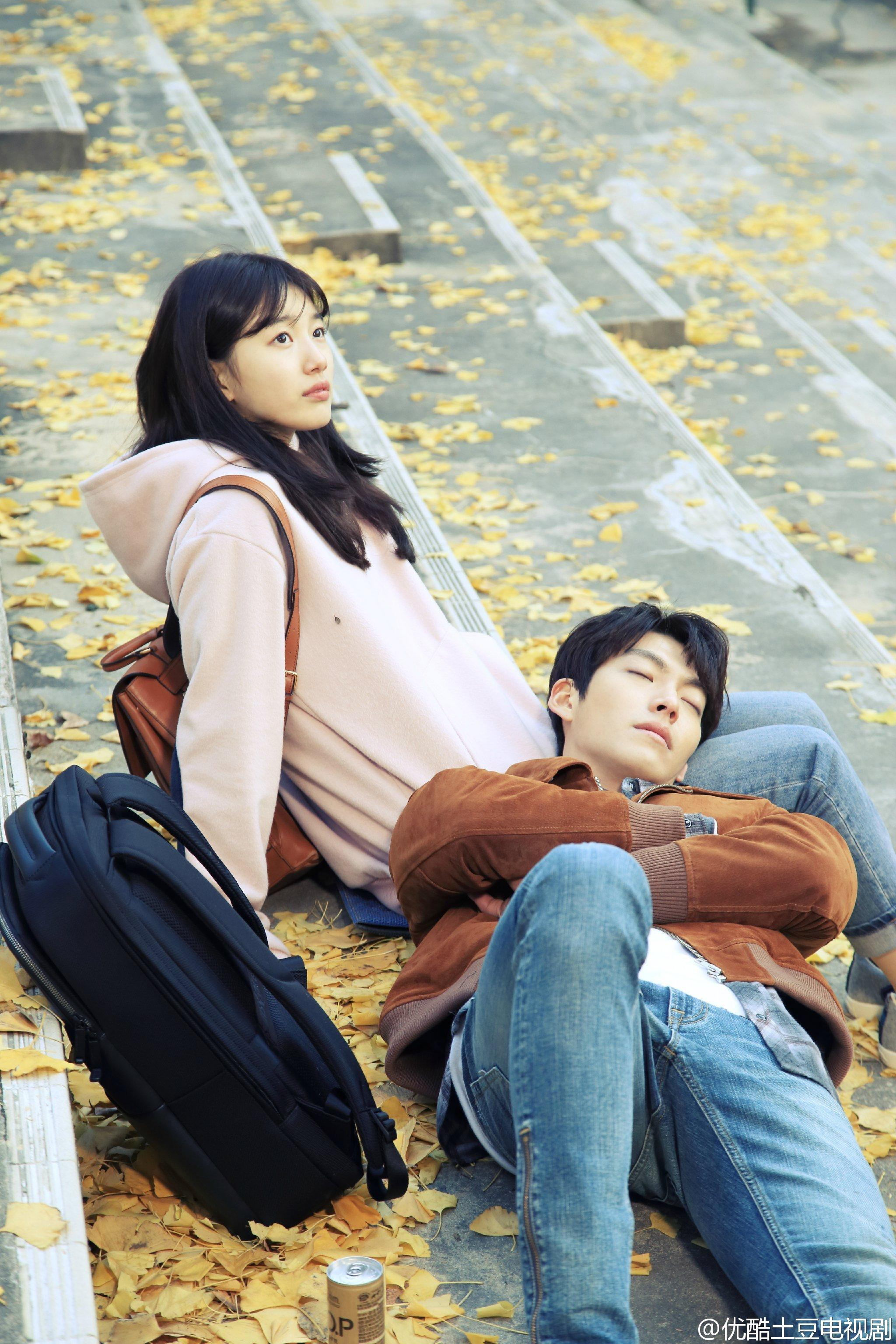 Uncontrollably Fond Wallpapers Wallpaper Cave