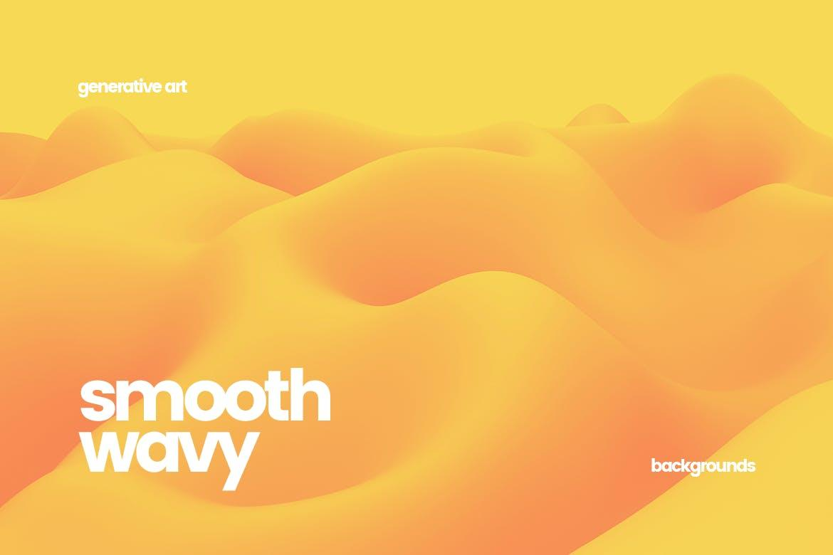 Colorful Smooth Waves Backgrounds by themefire on Envato Elements