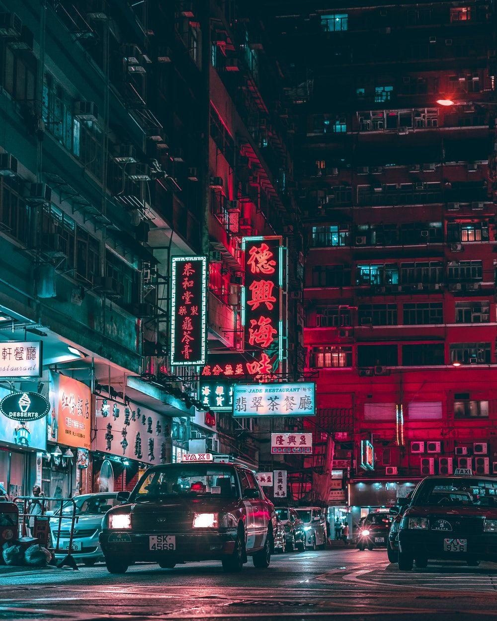 Anime Aesthetic City Wallpapers Wallpaper Cave