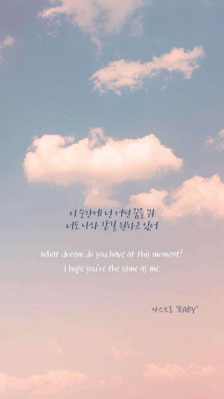 Kpop Lyrics Wallpapers Wallpaper Cave