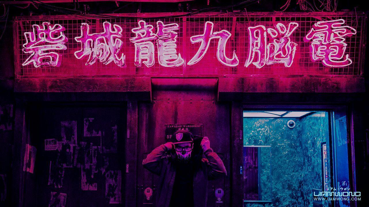 aesthetic japanese pc wallpapers