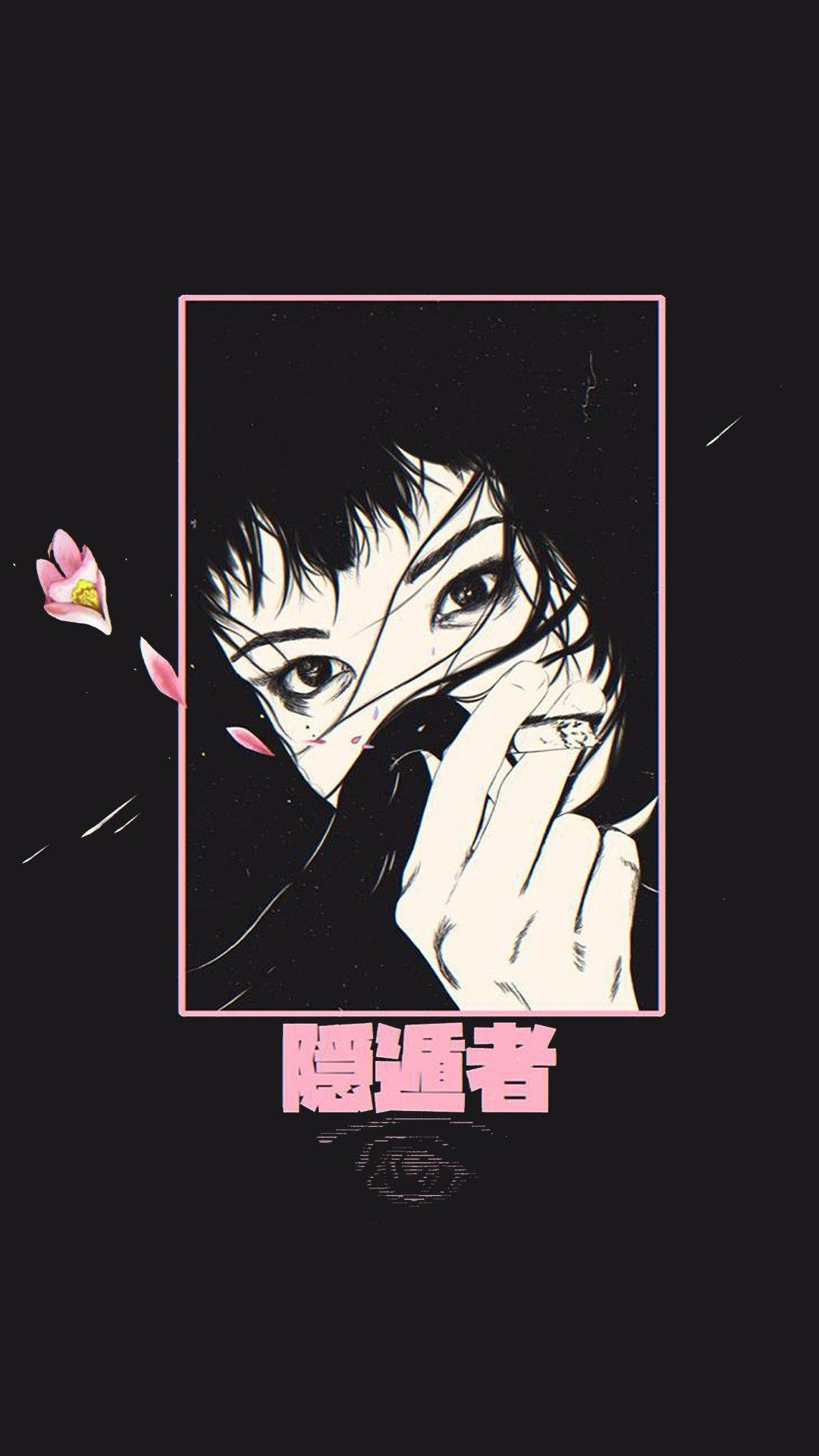 Sad Aesthetic Anime Wallpapers Wallpaper Cave