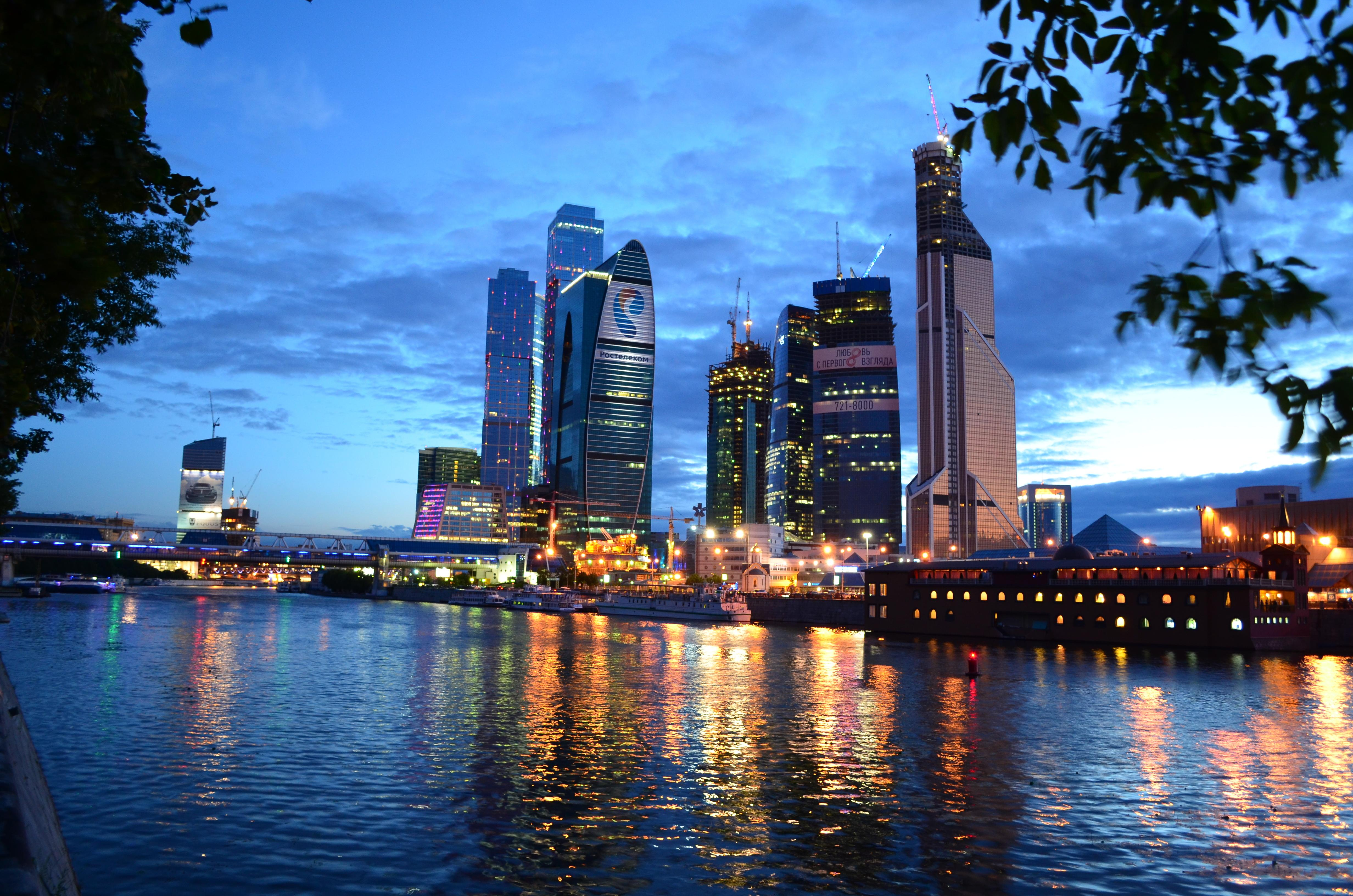 Moscow At Night Wallpapers Wallpaper Cave