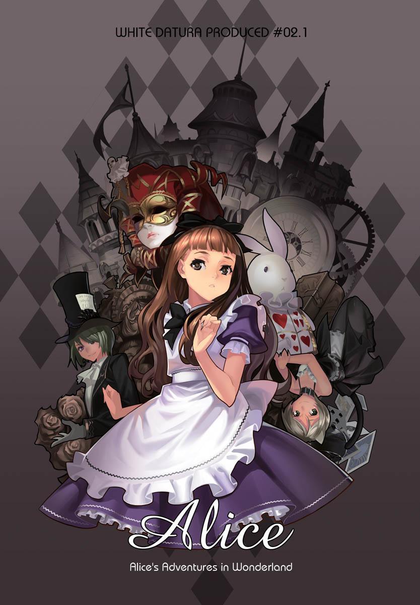 Alice S Adventures In Wonderland Wallpapers Wallpaper Cave