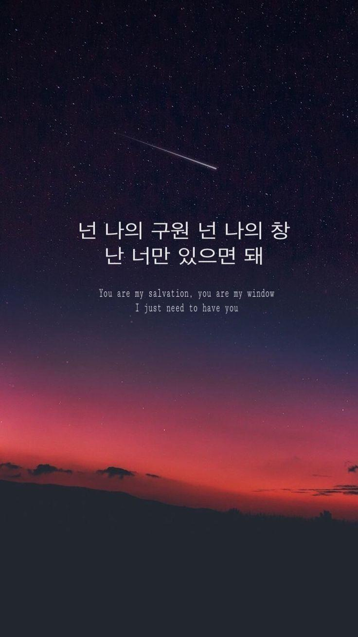 korean aesthetic quotes cave