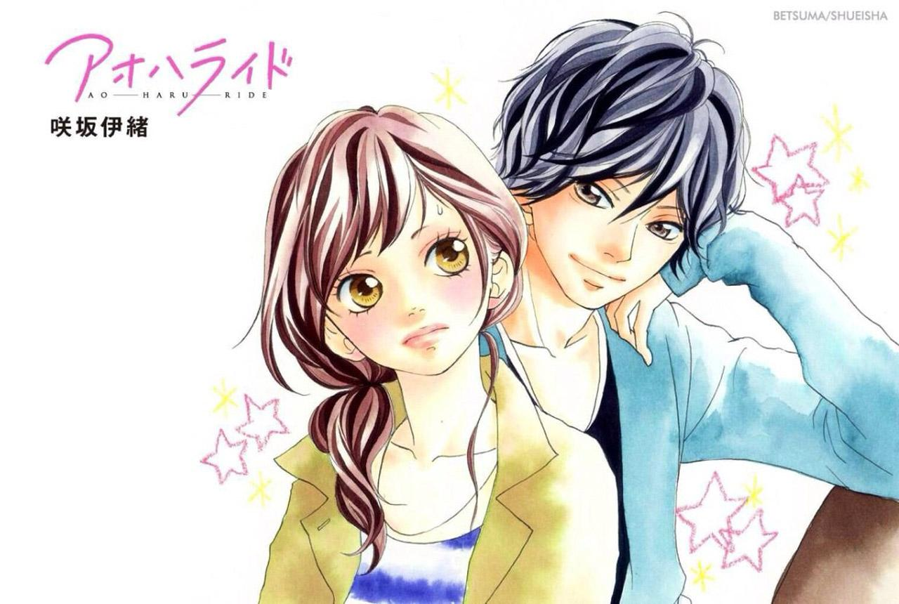 Blue Spring Ride Wallpapers Wallpaper Cave