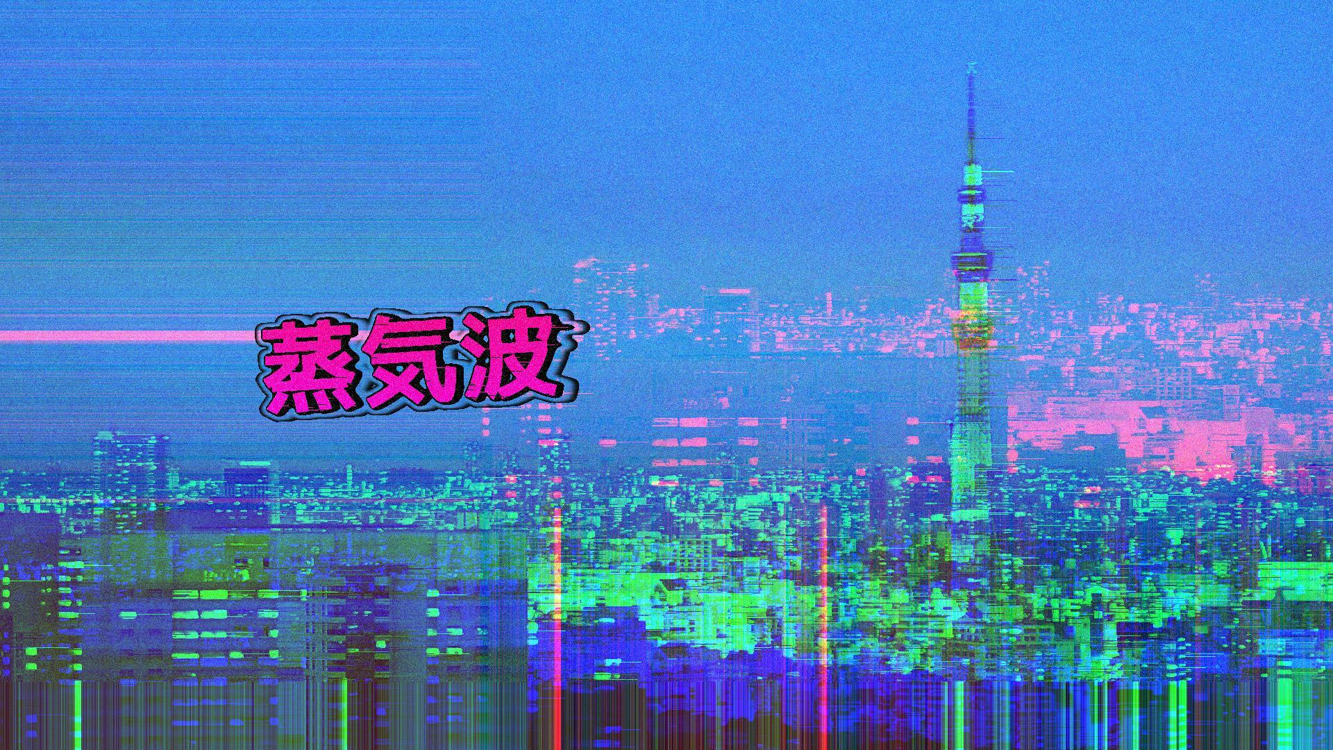 Japanese Aesthetics Wallpapers Wallpaper Cave