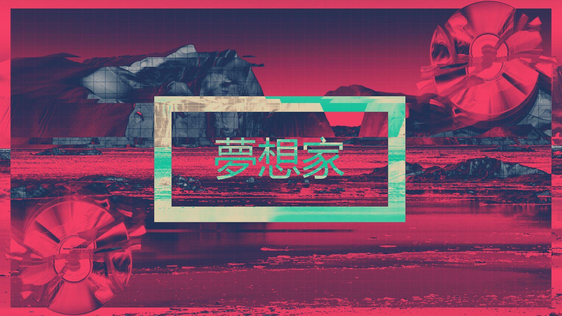 Anime Japanese Aesthetic Wallpaper Desktop