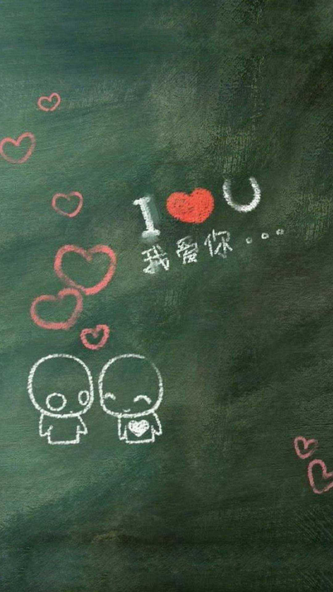 Cute Love Android Wallpapers Wallpaper Cave