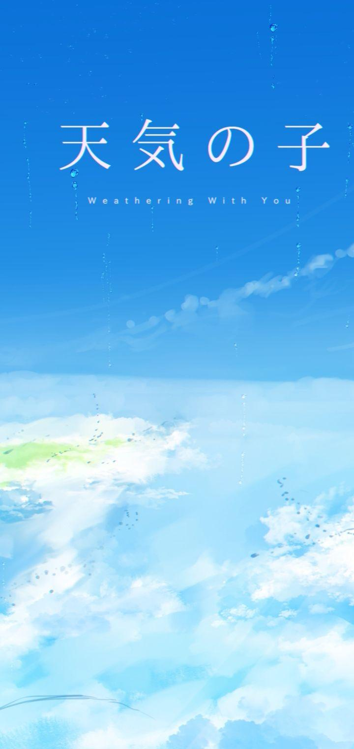 Weathering With You Iphone Wallpapers Wallpaper Cave