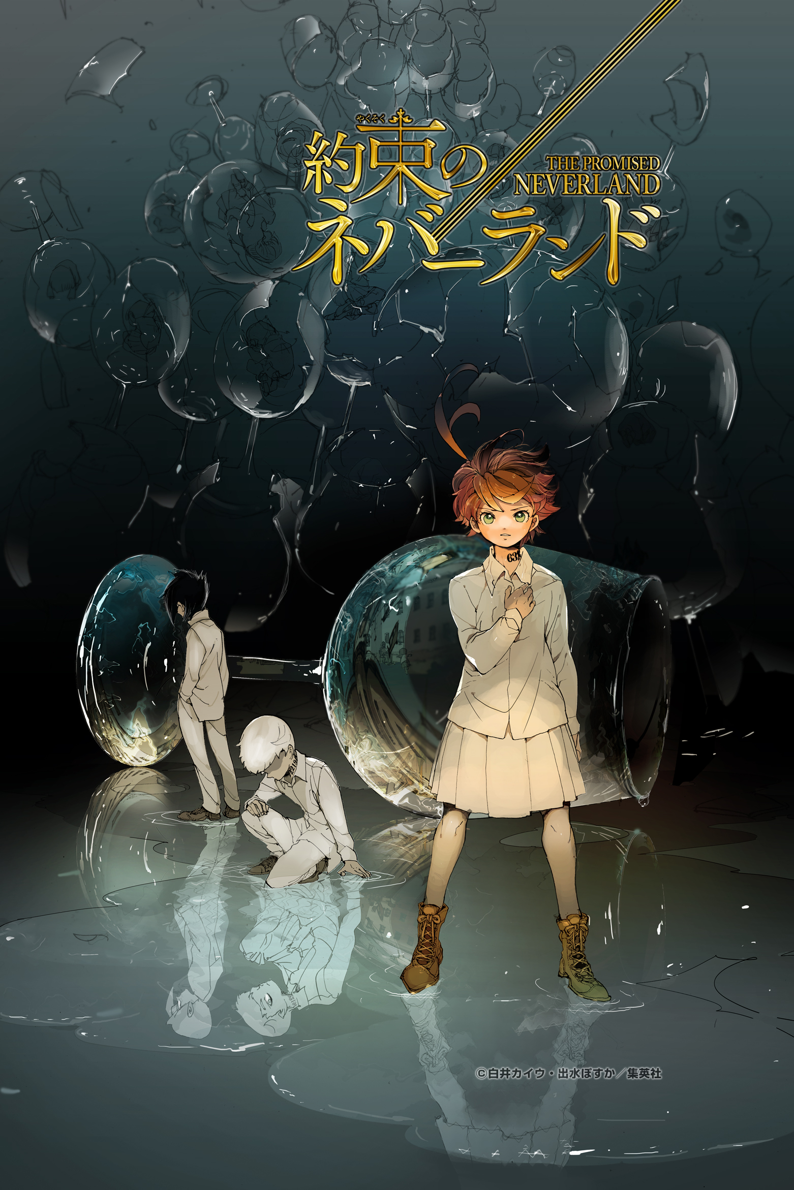 Emma The Promised Neverland Wallpapers Hd Introduction