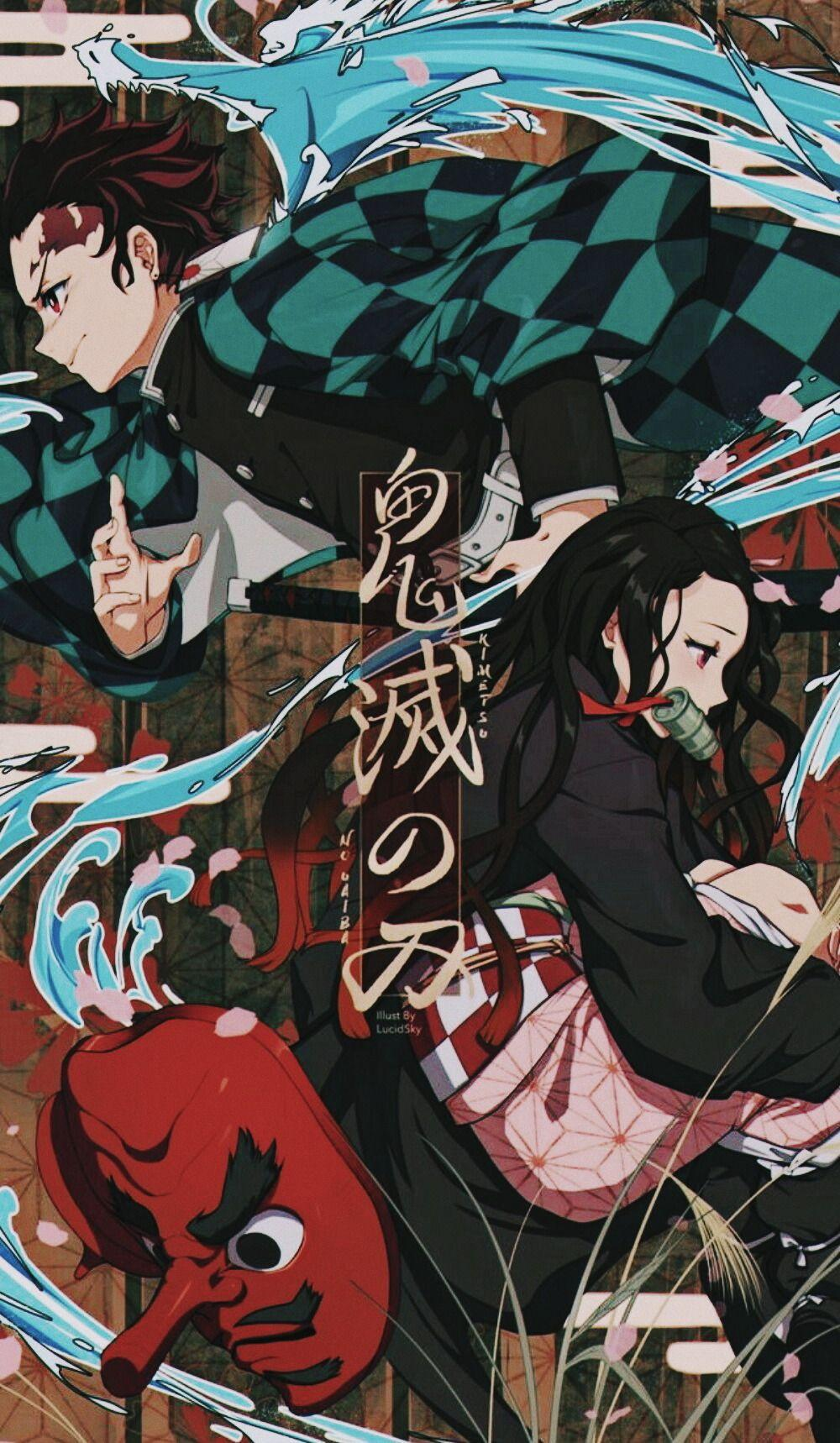 Demon Slayer: Kimetsu No Yaiba Wallpapers