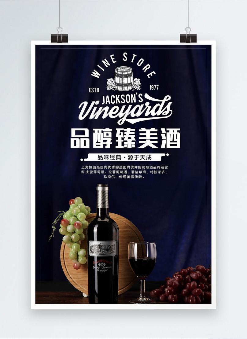 Red Wine Anggur Merah Wallpapers Wallpaper Cave