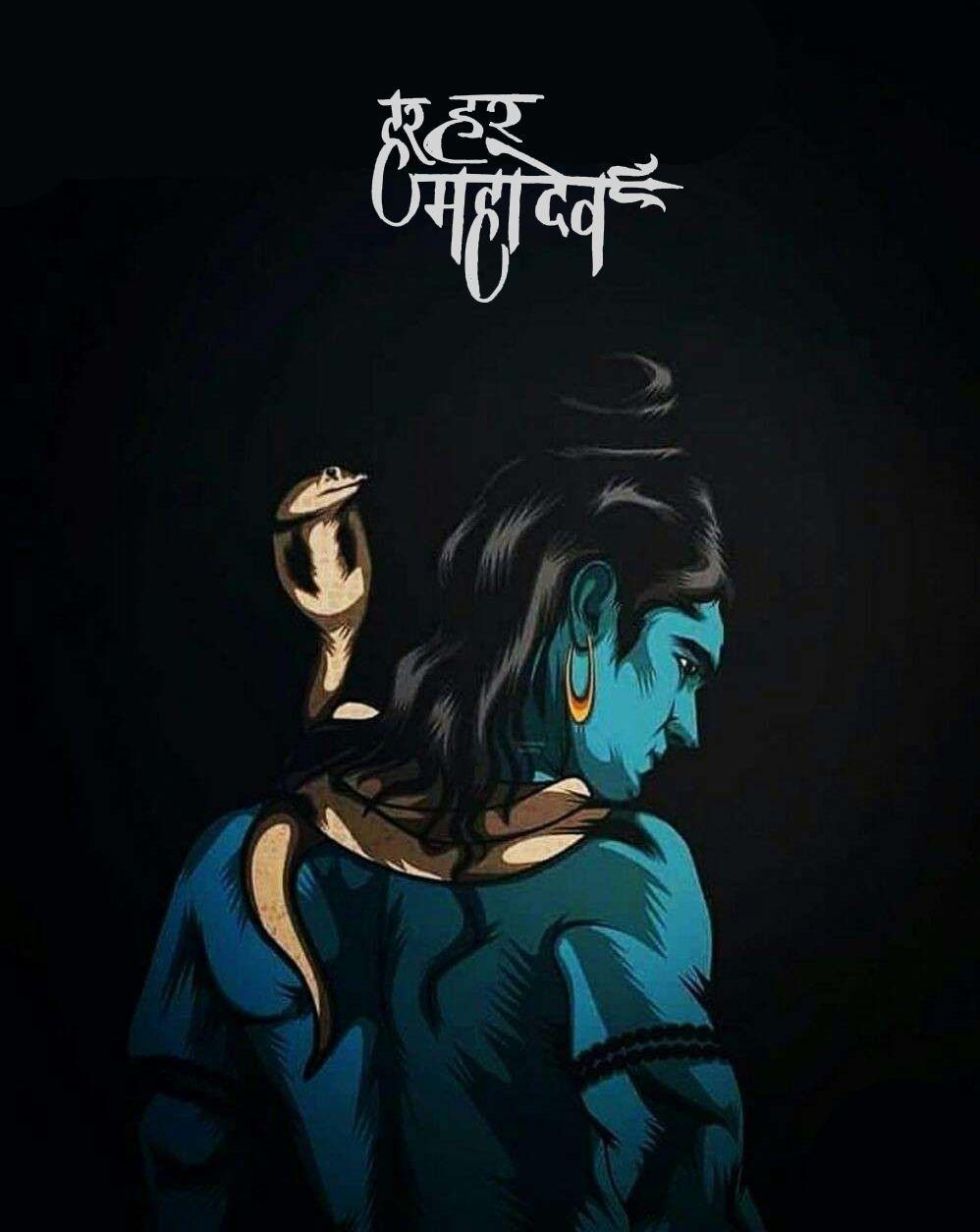 Iphone Lord Shiva Mahakal Wallpapers Wallpaper Cave