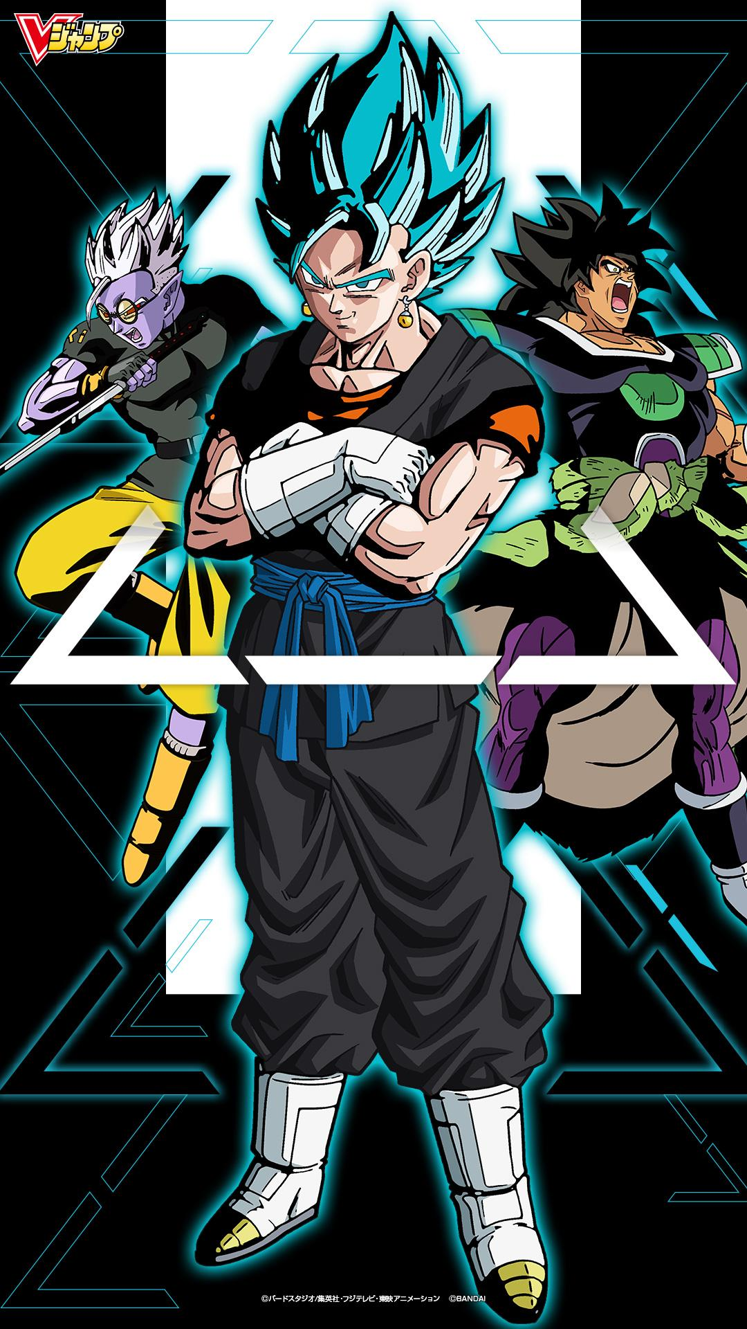 Dragon Ball Android 1080x1920 Wallpapers Wallpaper Cave